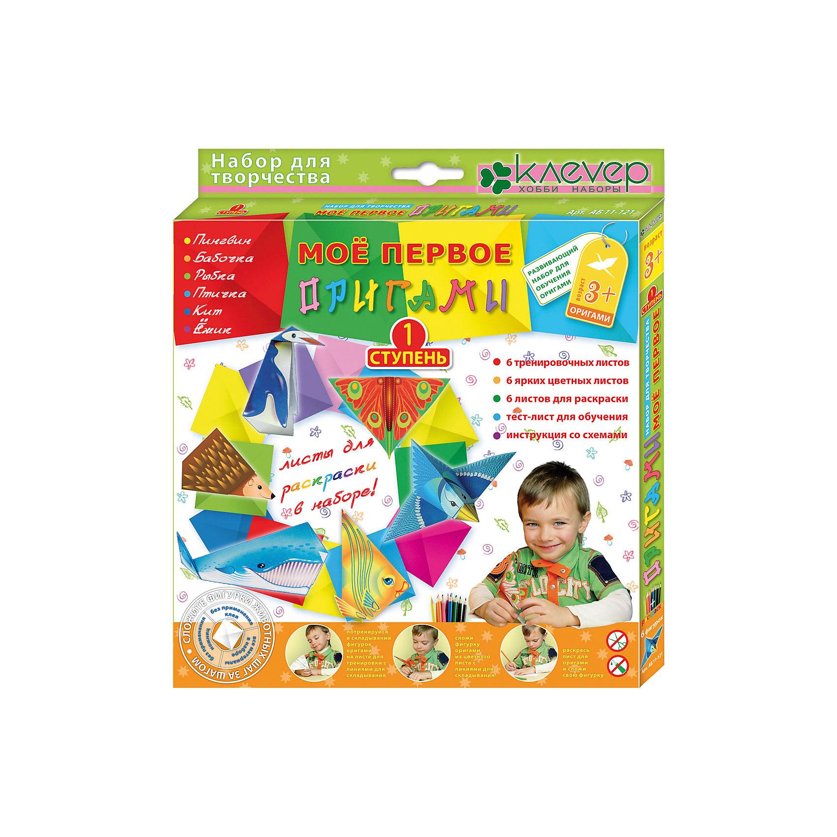 Набор для изготовления фигурок  Мое первое оригами 1-ая ступеньРукоделие<br>6 тренировочных листов, 6 цветных листов, 6 листов для раскраски – все листы с пунктирными линиями для облегчения складывания, 1 тест-лист для обучения оригами, книжка-инструкция<br><br>Ширина мм: 208<br>Глубина мм: 226<br>Высота мм: 180<br>Вес г: 98<br>Возраст от месяцев: 36<br>Возраст до месяцев: 60<br>Пол: Унисекс<br>Возраст: Детский<br>SKU: 5541591