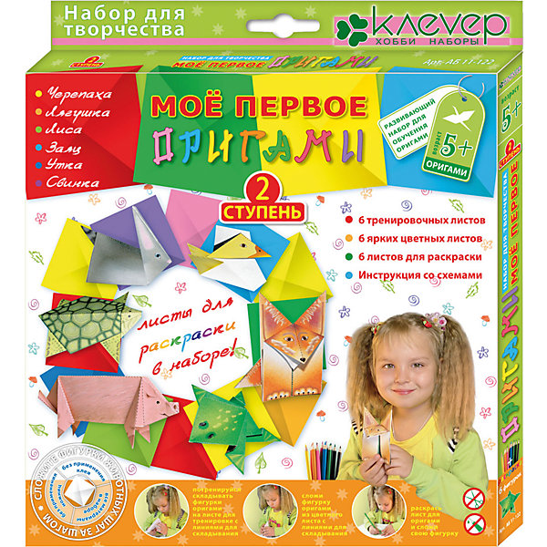 Набор для изготовления фигурок Мое первое оригами 2-ая ступеньБумага<br>Характеристики:<br><br>• Коллекция: оригами<br>• Тематика: дикие и домашние животные <br>• Уровень сложности: средний<br>• Материал: бумага<br>• Комплектация:тренировочные листы, цветные листы, листы для раскраски, тест-лист, брошюра-инструкция<br>• Размеры (Д*Ш*В): 20,7*22,7*17 см<br>• Вес: 100 г <br>• Упаковка: картонная коробка<br><br>Набор для изготовления фигурок Мое первое оригами 2-ая ступень состоит из набора листов, презназначенных для освоения приемов складывания фигурок. В комплекте предусмотрены тренировочные листы, листы для раскрашивания и цветные листы. На каждый лист нанесены пунктирные линии, которые облегчают процесс обучения оригами.<br><br>Набор для изготовления фигурок Мое первое оригами 2-ая ступень можно купить в нашем интернет-магазине.<br>Ширина мм: 207; Глубина мм: 227; Высота мм: 170; Вес г: 100; Возраст от месяцев: 60; Возраст до месяцев: 144; Пол: Унисекс; Возраст: Детский; SKU: 5541593;