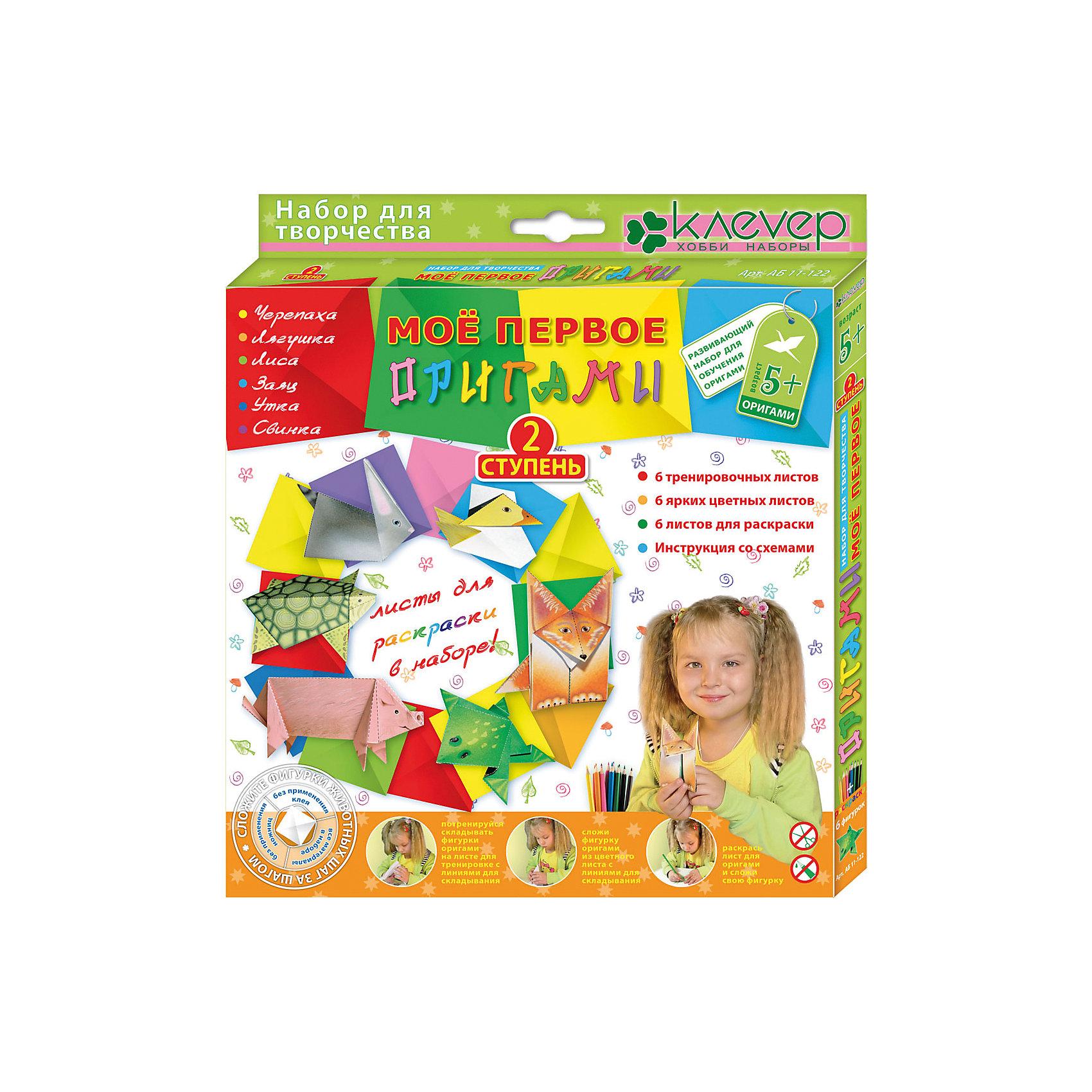 Набор для изготовления фигурок Мое первое оригами 2-ая ступеньБумага<br>Характеристики:<br><br>• Коллекция: оригами<br>• Тематика: дикие и домашние животные <br>• Уровень сложности: средний<br>• Материал: бумага<br>• Комплектация:тренировочные листы, цветные листы, листы для раскраски, тест-лист, брошюра-инструкция<br>• Размеры (Д*Ш*В): 20,7*22,7*17 см<br>• Вес: 100 г <br>• Упаковка: картонная коробка<br><br>Набор для изготовления фигурок Мое первое оригами 2-ая ступень состоит из набора листов, презназначенных для освоения приемов складывания фигурок. В комплекте предусмотрены тренировочные листы, листы для раскрашивания и цветные листы. На каждый лист нанесены пунктирные линии, которые облегчают процесс обучения оригами.<br><br>Набор для изготовления фигурок Мое первое оригами 2-ая ступень можно купить в нашем интернет-магазине.<br><br>Ширина мм: 207<br>Глубина мм: 227<br>Высота мм: 170<br>Вес г: 100<br>Возраст от месяцев: 60<br>Возраст до месяцев: 144<br>Пол: Унисекс<br>Возраст: Детский<br>SKU: 5541593