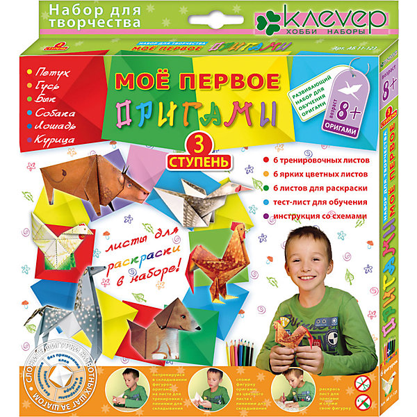 Набор для изготовления фигурок Мое первое оригами 3-ая ступеньБумага<br>Характеристики:<br><br>• Коллекция: оригами<br>• Тематика: домашние животные <br>• Уровень сложности: высокий<br>• Материал: бумага<br>• Комплектация: тренировочные листы, цветные листы, листы для раскраски, тест-лист, брошюра-инструкция<br>• Размеры (Д*Ш*В): 23*21*18 см<br>• Вес: 62 г <br>• Упаковка: картонная коробка<br><br>Набор для изготовления фигурок Мое первое оригами 3-ая ступень состоит из набора листов, презназначенных для освоения приемов складывания фигурок. В комплекте предусмотрены тренировочные листы, листы для раскрашивания и цветные листы. На каждый лист нанесены пунктирные линии, которые облегчают процесс обучения оригами.<br><br>Набор для изготовления фигурок Мое первое оригами 3-ая ступень можно купить в нашем интернет-магазине.<br><br>Ширина мм: 230<br>Глубина мм: 210<br>Высота мм: 180<br>Вес г: 62<br>Возраст от месяцев: 96<br>Возраст до месяцев: 144<br>Пол: Унисекс<br>Возраст: Детский<br>SKU: 5541594