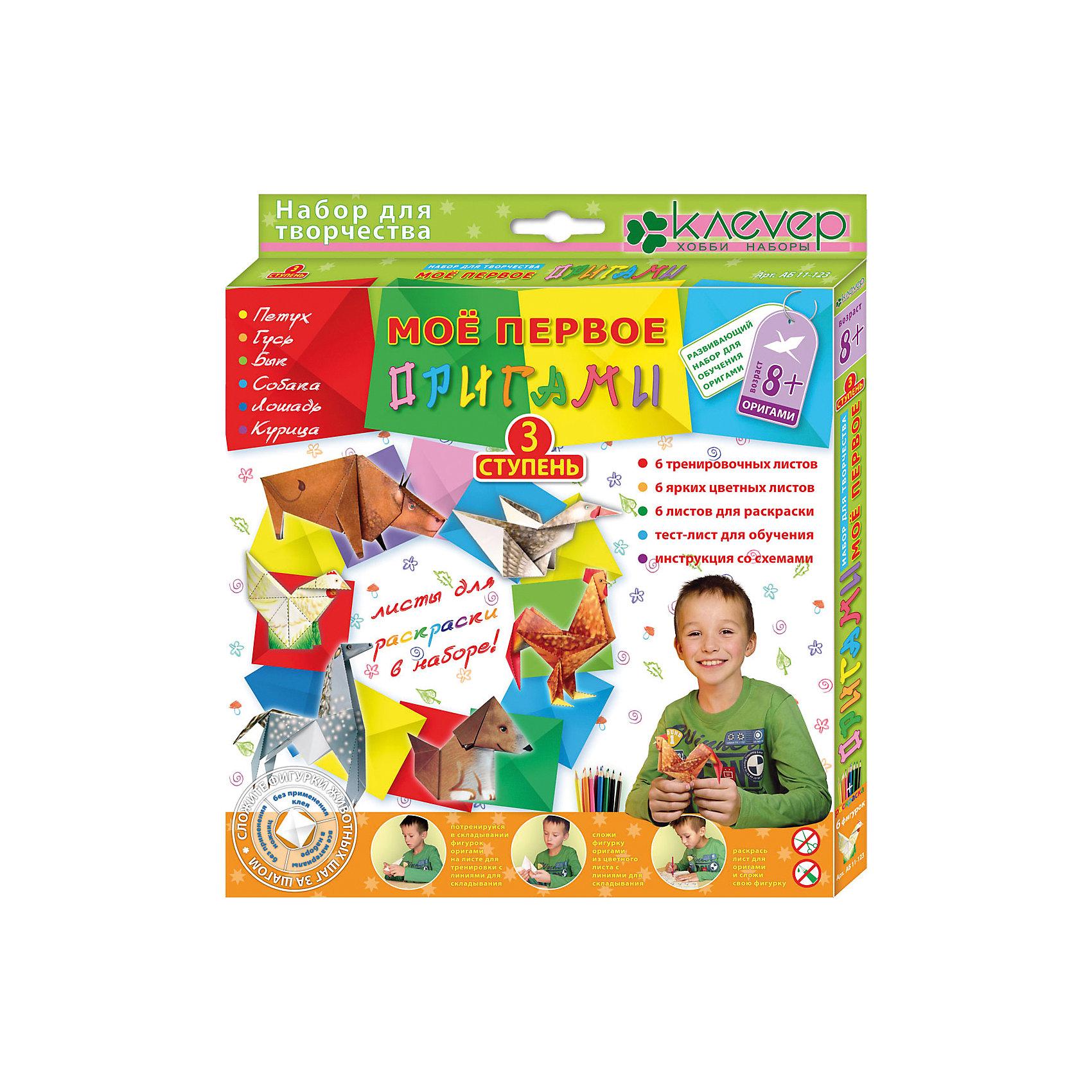 Набор для изготовления фигурок Мое первое оригами 3-ая ступеньРукоделие<br>6 тренировочных листов, 6 цветных листов, 6 листов для раскраски – все листы с пунктирными линиями для облегчения складывания, 1 тест-лист для обучения оригами, книжка-инструкция<br><br>Ширина мм: 230<br>Глубина мм: 210<br>Высота мм: 180<br>Вес г: 62<br>Возраст от месяцев: 96<br>Возраст до месяцев: 144<br>Пол: Унисекс<br>Возраст: Детский<br>SKU: 5541594