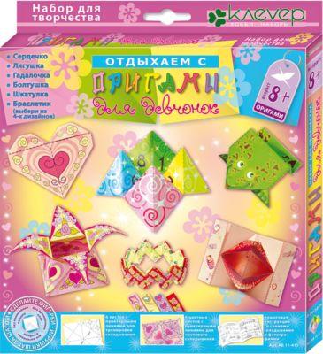 Клевер Набор для изготовления фигурок Оригами для девчонок
