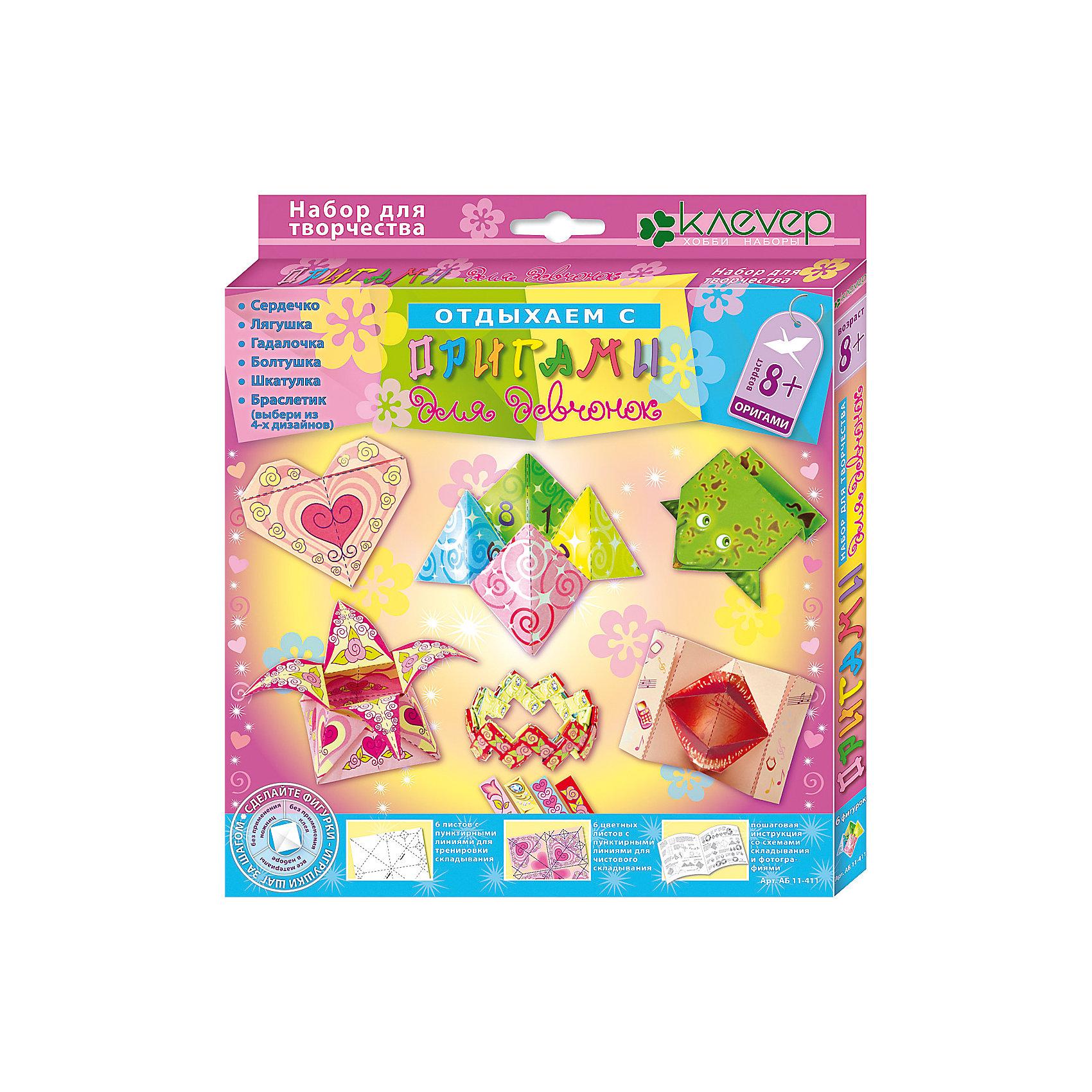 Набор для изготовления фигурок Оригами для девчонокРукоделие<br>Характеристики:<br><br>• Коллекция: оригами<br>• Тематика: аксессуары<br>• Уровень сложности: средний<br>• Материал: бумага<br>• Комплектация: тренировочные листы, цветные листы, брошюра-инструкция<br>• Размеры (Д*Ш*В): 20,7*22,5*16 см<br>• Вес: 74 г <br>• Упаковка: картонная коробка<br><br>Набор для изготовления фигурок Оригами для девчонок состоит из набора цветных и черно-белых листов, презназначенных для освоения приемов складывания фигурок. На каждый лист нанесены пунктирные линии, которые облегчают процесс обучения оригами. <br><br>Набор для изготовления фигурок Оригами для девчонок можно купить в нашем интернет-магазине.<br><br>Ширина мм: 207<br>Глубина мм: 225<br>Высота мм: 160<br>Вес г: 74<br>Возраст от месяцев: 96<br>Возраст до месяцев: 144<br>Пол: Женский<br>Возраст: Детский<br>SKU: 5541595