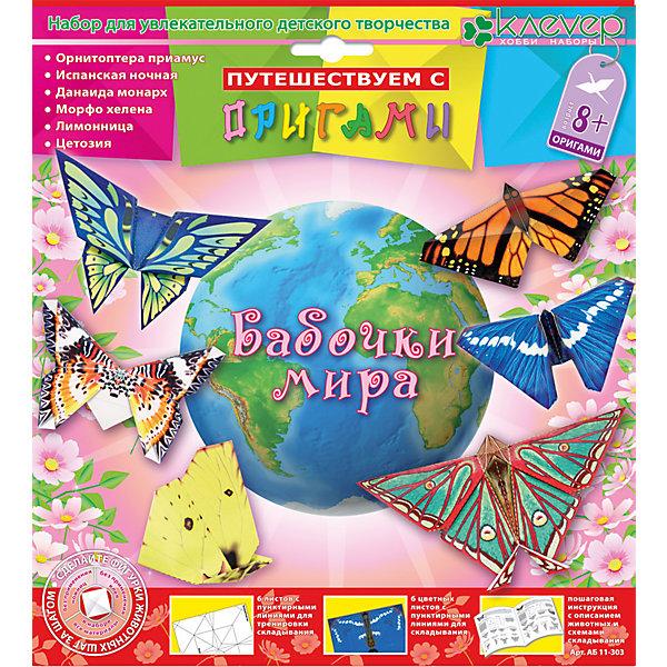 Набор для изготовления фигурок-оригами Бабочки мираБумага<br>Характеристики:<br><br>• Коллекция: оригами<br>• Тематика: бабочки<br>• Уровень сложности: средний<br>• Материал: бумага<br>• Комплектация: тренировочные листы – 6 шт., цветные листы – 6 шт., брошюра-инструкция<br>• Размеры (Д*Ш*В): 20,7*22,8*2 см<br>• Вес: 190 г <br>• Упаковка: картонная коробка<br><br>Набор для изготовления фигурок-оригами Бабочки мира состоит из набора цветных и черно-белых листов, презназначенных для освоения приемов складывания фигурок. На каждый лист нанесены пунктирные линии, которые облегчают процесс обучения оригами.<br><br>Набор для изготовления фигурок-оригами Бабочки мира можно купить в нашем интернет-магазине.<br>Ширина мм: 207; Глубина мм: 228; Высота мм: 20; Вес г: 190; Возраст от месяцев: 96; Возраст до месяцев: 144; Пол: Унисекс; Возраст: Детский; SKU: 5541600;