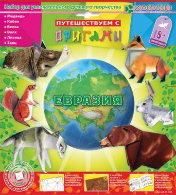 Клевер Набор для изготовления фигурок-оригами Евразия