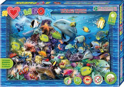 Клевер Набор для изготовления картины Я люблю рыбок
