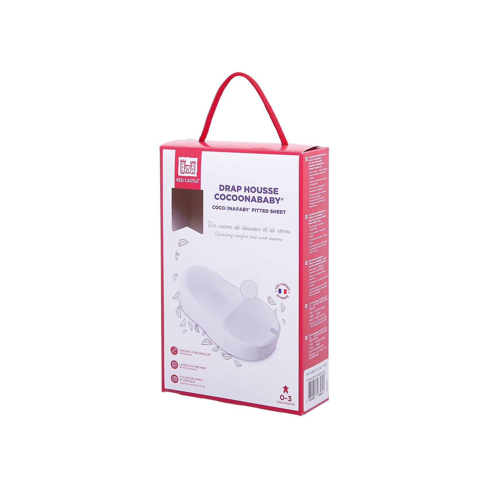 Наволочка к детскому эргономическому матрасику  Fitted Sheet, Red Castle, Powder BlueКокон Cocoonababy® продается в комплекте со съемной простыней белого цвета. Существуe большое количество расцветок и разное качество материала - махровая ткань, Fleur de Coton®  для запасных съемных простыней.<br><br>Ширина мм: 150<br>Глубина мм: 60<br>Высота мм: 280<br>Вес г: 240<br>Возраст от месяцев: 0<br>Возраст до месяцев: 6<br>Пол: Мужской<br>Возраст: Детский<br>SKU: 5543606