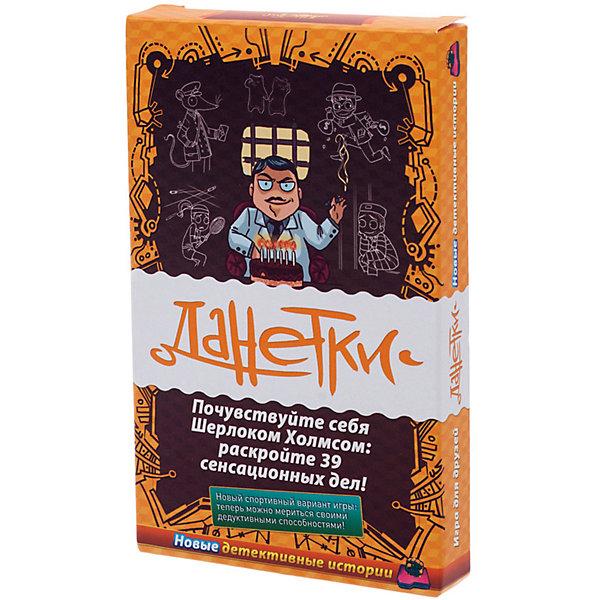 Настольная игра Данетки. Детективные истории новые, МагелланНастольные игры для всей семьи<br>Характеристики товара:<br><br>• возраст от 10 лет<br>• материал: картон<br>• комплект: 39 карточек с данетками, правила.<br>• количество предполагаемых игроков: от 2х.<br>• время игры: 10-60 мин.<br>• размер упаковки 15х20х9,5 см<br>• вес упаковки 204 г.<br>• страна бренда: Россия<br>• страна производитель: Россия<br><br>Настольная игра «Данетки. Детективные истории новые» Магеллан позволит весело провести время в компании друзей. В начале игры назначается ведущий, который достает одну карточку с историей. Он видит историю целиком, а остальные участники только ее часть. Им предстоит разгадать детективную историю, задавая ведущему вопросы на «да» и «нет». За каждую отгаданную данетку начисляются баллы. Победит набравший больше всех очков. Игра развивает смекалку, сообразительность, внимательность.<br><br>Настольную игру «Данетки. Детективные истории новые» Магеллан можно приобрести в нашем интернет-магазине.<br>Ширина мм: 150; Глубина мм: 95; Высота мм: 200; Вес г: 204; Возраст от месяцев: 120; Возраст до месяцев: 2147483647; Пол: Унисекс; Возраст: Детский; SKU: 5543766;