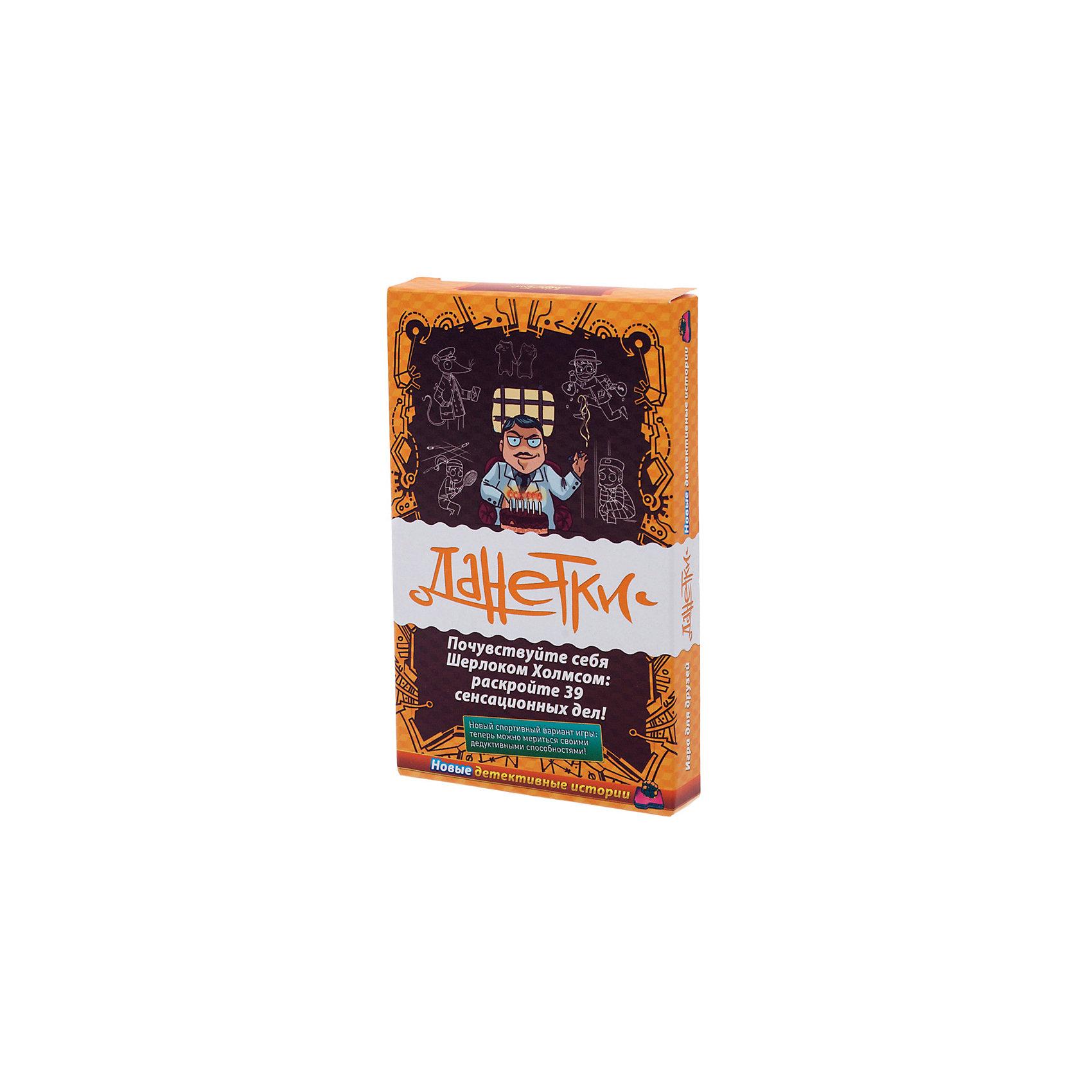 Настольная игра Данетки. Детективные истории новые, МагелланНастольные игры<br>Характеристики товара:<br><br>• возраст от 10 лет<br>• материал: картон<br>• комплект: 39 карточек с данетками, правила.<br>• количество предполагаемых игроков: от 2х.<br>• время игры: 10-60 мин.<br>• размер упаковки 15х20х9,5 см<br>• вес упаковки 204 г.<br>• страна бренда: Россия<br>• страна производитель: Россия<br><br>Настольная игра «Данетки. Детективные истории новые» Магеллан позволит весело провести время в компании друзей. В начале игры назначается ведущий, который достает одну карточку с историей. Он видит историю целиком, а остальные участники только ее часть. Им предстоит разгадать детективную историю, задавая ведущему вопросы на «да» и «нет». За каждую отгаданную данетку начисляются баллы. Победит набравший больше всех очков. Игра развивает смекалку, сообразительность, внимательность.<br><br>Настольную игру «Данетки. Детективные истории новые» Магеллан можно приобрести в нашем интернет-магазине.<br><br>Ширина мм: 150<br>Глубина мм: 95<br>Высота мм: 200<br>Вес г: 204<br>Возраст от месяцев: 120<br>Возраст до месяцев: 2147483647<br>Пол: Унисекс<br>Возраст: Детский<br>SKU: 5543766