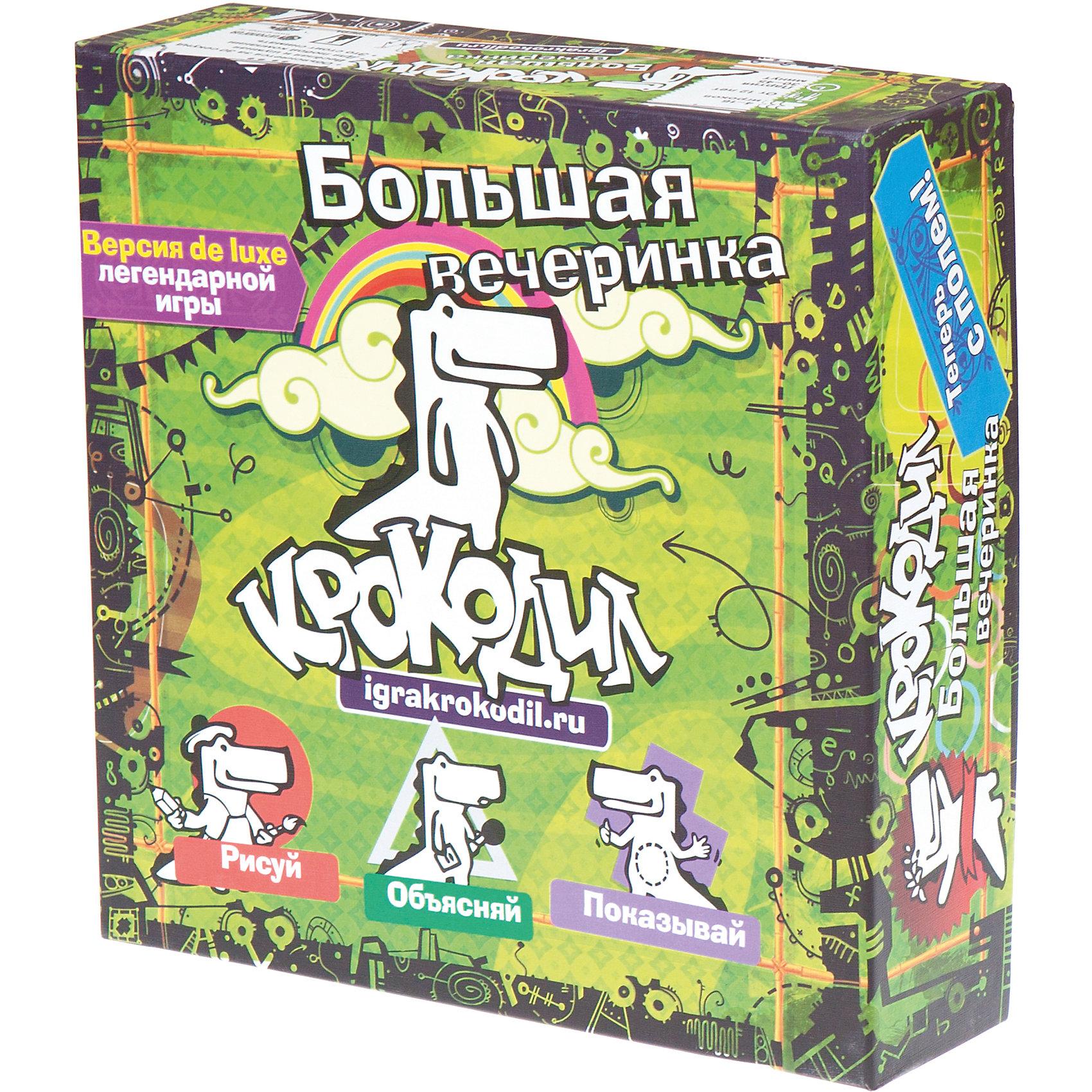Настольная игра Крокодил Большая вечеринка, МагелланНастольные игры<br>Характеристики товара:<br><br>• возраст от 12 лет<br>• материал: картон, пластик<br>• в комплекте: игровое поле, 4 фишки крокодила, 240 карточек на объяснение, 30 карт ловушек, 10 круглых фишек, блокнот для рисования, 4 карандаша, песочные часы, правила игры<br>• количество игроков: от 4 до 12<br>• продолжительность сеанса игры: от 45 до 90 минут<br>• авторы: Т. Бокарев,  Д. Кибкало<br>• размер упаковки 26,5х26,5х7,5 см<br>• вес упаковки 1,3 кг.<br>• страна бренда: Россия<br>• страна производитель: Россия<br><br>Настольная игра «Крокодил Большая вечеринка» Магеллан — версия классической игры в крокодила, только с еще более увлекательными и сложными заданиями. Слова теперь можно не только показывать жестами, но и рисовать, объяснять ассоциациями, с закрытыми глазами. <br><br>Каждый игрок берет фишку в виде крокодильчика, задача которого прийти к финишу первым. По пути встретятся много заданий, а также ловушки, расставленные другими игроками. Игра позволит не только весело провести время, но и потренирует воображение, фантазию и смекалку.<br><br>Настольную игру «Крокодил Большая вечеринка» Магеллан можно приобрести в нашем интернет-магазине.<br><br>Ширина мм: 265<br>Глубина мм: 265<br>Высота мм: 75<br>Вес г: 1293<br>Возраст от месяцев: 144<br>Возраст до месяцев: 2147483647<br>Пол: Унисекс<br>Возраст: Детский<br>SKU: 5543768
