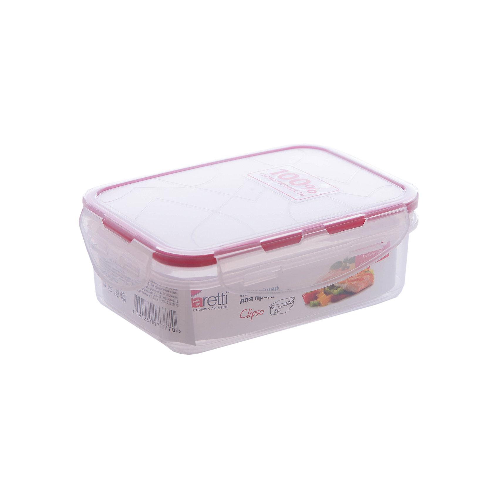 Контейнер для продуктов Clipso прямоугольный 0,5 л, GiarettiБутылки для воды и бутербродницы<br>Герметичный контейнер от Giaretti имеет целый ряд преимуществ: благодаря надежным замкам ваша еда надежно и герметично упакована, ее легко взять с собой без опасения пролить содержимое; контейнер подходит для хранения продуктов в морозильной камере, а также для разогрева в микроволновой печи; благодаря воздухонепроницаемой крышке продукты хранятся дольше; разные литражи и формы контейнеров.<br><br>Ширина мм: 155<br>Глубина мм: 105<br>Высота мм: 56<br>Вес г: 102<br>Возраст от месяцев: 216<br>Возраст до месяцев: 1188<br>Пол: Унисекс<br>Возраст: Детский<br>SKU: 5545611