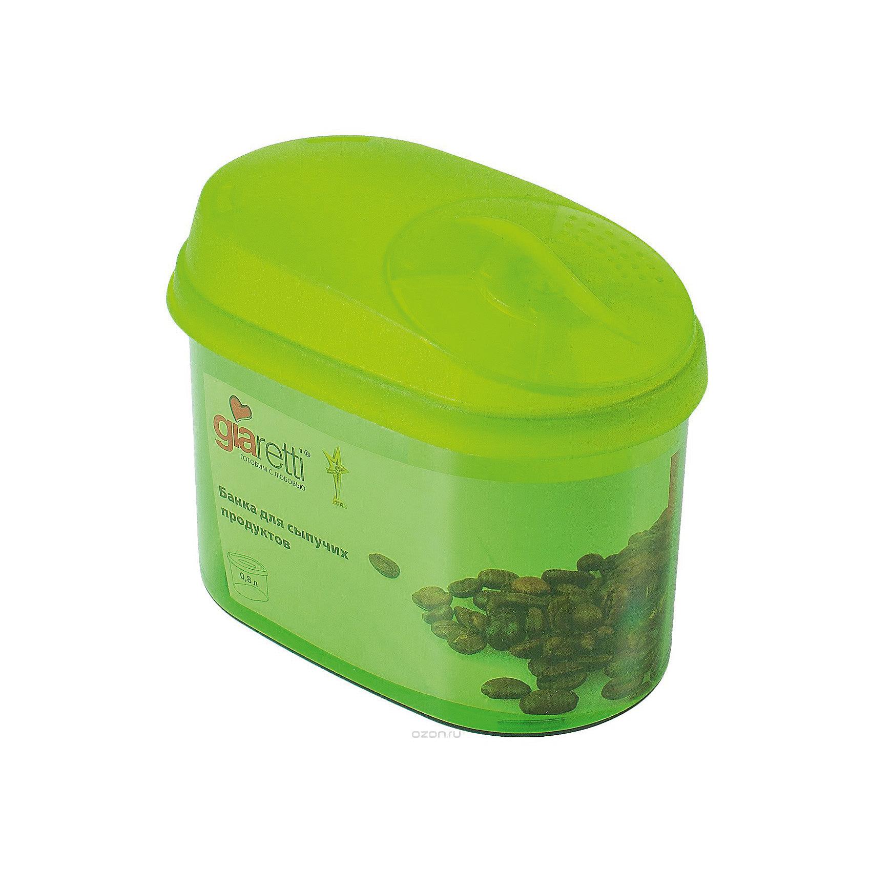 Банка для сыпучих продуктов с дозатором 0,8 л, GiarettiПосуда<br>Банка для сыпучих продуктов предназначена для хранения круп, сахара, макаронных изделий и т.п., в том числе для продуктов с ярким ароматом (специи и пр.). Плотно прилегающая крышка не пропускает запахи содержимого в шкаф для хранения, при этом продукт не теряет своего аромата. Двойной дозатор предназначен для мелких и крупных сыпучих продуктов. Банки легко устанавливаются одна на другую.<br><br>Ширина мм: 155<br>Глубина мм: 90<br>Высота мм: 120<br>Вес г: 135<br>Возраст от месяцев: 216<br>Возраст до месяцев: 1188<br>Пол: Унисекс<br>Возраст: Детский<br>SKU: 5545633
