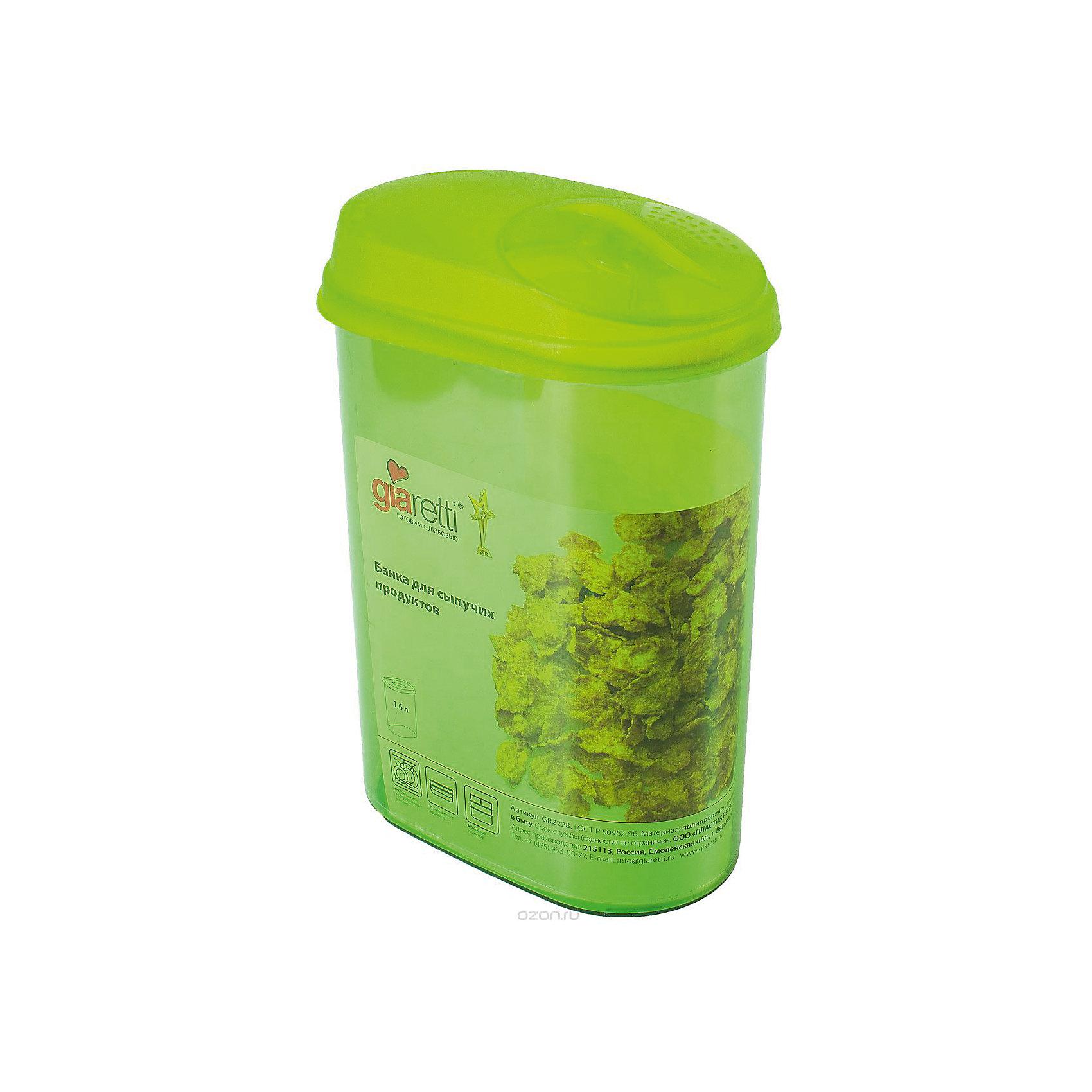 Банка для сыпучих продуктов с дозатором 1,6 л, GiarettiПосуда<br>Банка для сыпучих продуктов предназначена для хранения круп, сахара, макаронных изделий и т.п., в том числе для продуктов с ярким ароматом (специи и пр.). Плотно прилегающая крышка не пропускает запахи содержимого в шкаф для хранения, при этом продукт не теряет своего аромата. Двойной дозатор предназначен для мелких и крупных сыпучих продуктов. Банки легко устанавливаются одна на другую.<br><br>Ширина мм: 155<br>Глубина мм: 90<br>Высота мм: 210<br>Вес г: 193<br>Возраст от месяцев: 216<br>Возраст до месяцев: 1188<br>Пол: Унисекс<br>Возраст: Детский<br>SKU: 5545634