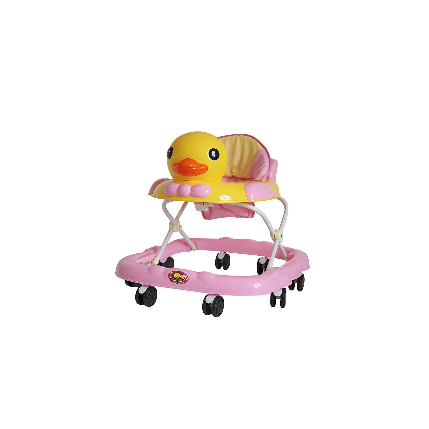 Ходунки Утка, Shine Ring, розовыйХодунки<br>Характеристики товара:<br><br>• цвет: розовый<br>• возраст: от 6 мес.<br>• 8 поворотных колес<br>• съемная игровая панель<br>• музыкальное сопровождение<br>• мягкое сиденье<br>• 3 положения высоты<br>• 2 батарейки типа (AA) (в комплект не входит)<br>• размеры: 71x63x55см<br>• вес: 3,4кг<br>• страна производства: Китай<br><br>Ходунки Shine Ring - это отличное приобретение, которое поможет вашему малышу сделать свои первые шаги. <br><br>Большое количество поворотных колес прекрасно распределят вес малыша. <br><br>Широкое основание придает отличную устойчивость, что обезопасит вашего ребенка. <br><br>Съемная игровая панель сможет развить мелкую моторику. <br><br>Приятное мягкое сидение прочно крепится к раме и не будет доставлять дискомфорт во время использования.<br><br>Ходунки Утка, Shine Ring можно купить в нашем интернет-магазине.<br><br>Ширина мм: 670<br>Глубина мм: 600<br>Высота мм: 510<br>Вес г: 3710<br>Возраст от месяцев: 6<br>Возраст до месяцев: 12<br>Пол: Женский<br>Возраст: Детский<br>SKU: 5559210