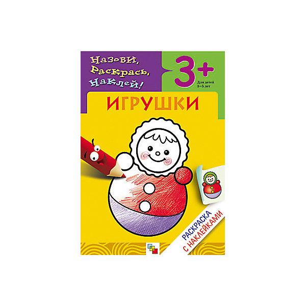 Раскраска с наклейками ИгрушкиРаскраски для детей<br>Раскраска с наклейками «Игрушки»<br><br>Характеристики:<br>• издательство: Мозаика-Синтез;<br>• размер: 24х0,2х17 см.;<br>• количество страниц: 8;<br>• тип обложки: мягкая<br>• иллюстрации: чёрно-белые;<br>• ISBN: 9785867754167;<br>• вес: 64 г.;<br>• для детей в возрасте: от 3х лет;<br>• страна производитель: Россия.<br>Развивающая книжка-раскраска из серии «Назови, раскрась, наклей!» предназначена для детей от трёх лет. С её помощью ребёнок сможет называть игрушки, а потом раскрашивать их. Наклейки-подсказки помогут с выбором цвета для каждого вида игрушек. Все предметы описаны в виде тематических забавных четверостиший, которые развлекут ребёнка. Занимаясь с книжкой-раскраской дети смогут развивать мелкую моторику рук, чувство цвета, творческие способности, логику.  Слушая и запоминая стихи дети развивают память, словарный запас, учатся правильно формировать и строить предложения, запоминают основные правила русского языка. <br>Раскраску с наклейками «Игрушки» можно купить в нашем интернет-магазине.<br><br>Ширина мм: 20<br>Глубина мм: 170<br>Высота мм: 240<br>Вес г: 64<br>Возраст от месяцев: 36<br>Возраст до месяцев: 60<br>Пол: Унисекс<br>Возраст: Детский<br>SKU: 5562595