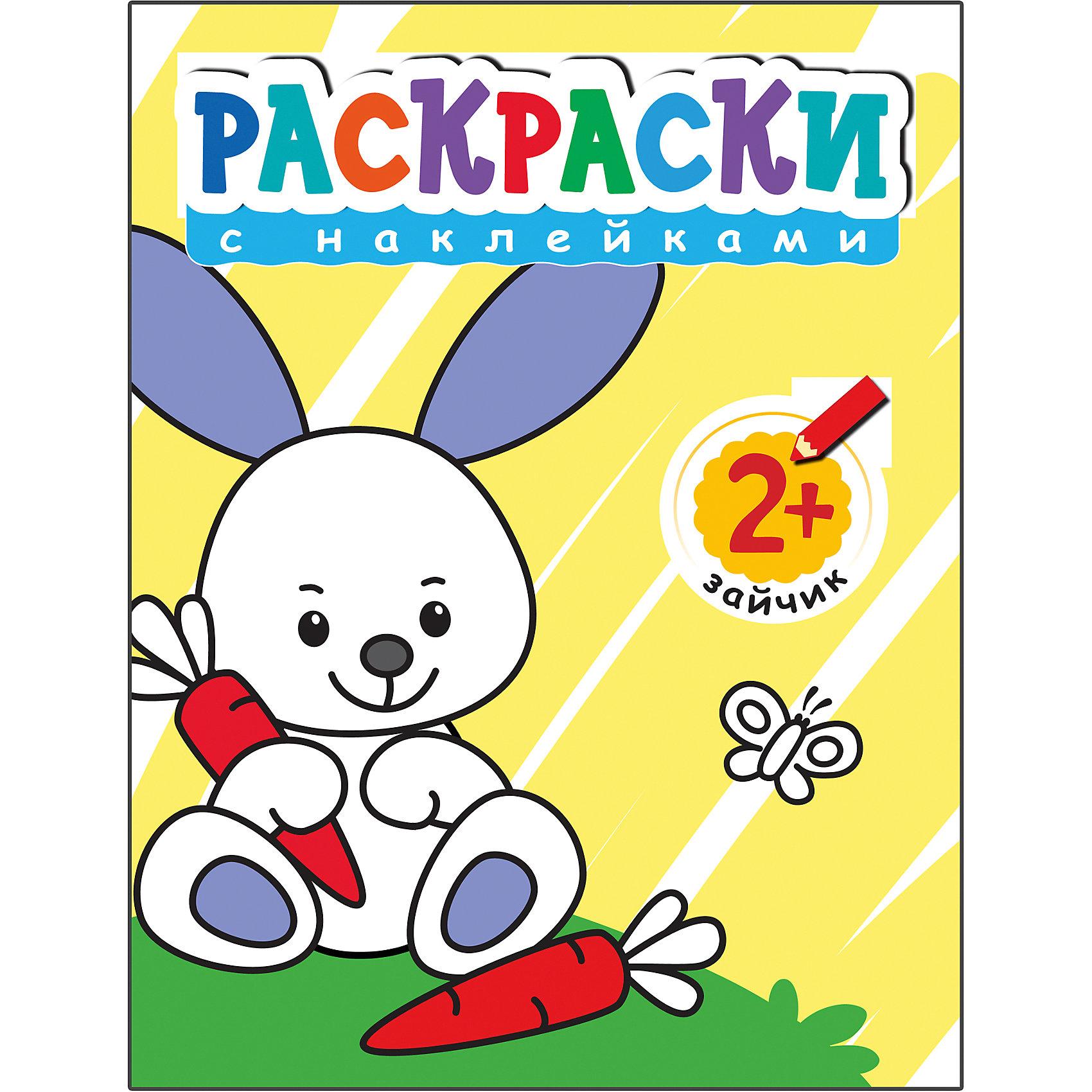 Раскраски с наклейками для малышей ЗайчикРисование<br>Раскраски с наклейками для малышей «Зайчик»<br><br>Характеристики:<br>• издательство: Мозаика-Синтез;<br>• размер: 25,5х0,2х19 см.;<br>• количество страниц: 8;<br>• тип обложки: мягкая;<br>• иллюстрации: чёрно-белые;<br>• ISBN: 9785431503764;<br>• вес: 62 г.;<br>• для детей в возрасте: от 1 года;<br>• страна производитель: Россия.<br>Развивающая книжка-раскраска из серии «Раскаски с наклейками» предназначена для самых маленьких детей от года. С её помощью ребёнок сможет называть животных и повседневные предметы, а потом раскрашивать их. Наклейки-подсказки помогут с выбором цвета для каждой раскраски. Все животные описаны в виде тематических забавных четверостиший, которые развлекут ребёнка. Занимаясь с книжкой-раскраской дети смогут развивать мелкую моторику рук, чувство цвета, творческие способности, логику. Слушая и запоминая стихи дети развивают память, словарный запас, учатся правильно формировать и строить предложения, запоминают основные правила русского языка. <br>Раскраску с наклейками для малышей «Зайчик» можно купить в нашем интернет-магазине.<br><br>Ширина мм: 20<br>Глубина мм: 195<br>Высота мм: 255<br>Вес г: 65<br>Возраст от месяцев: 24<br>Возраст до месяцев: 48<br>Пол: Унисекс<br>Возраст: Детский<br>SKU: 5562612