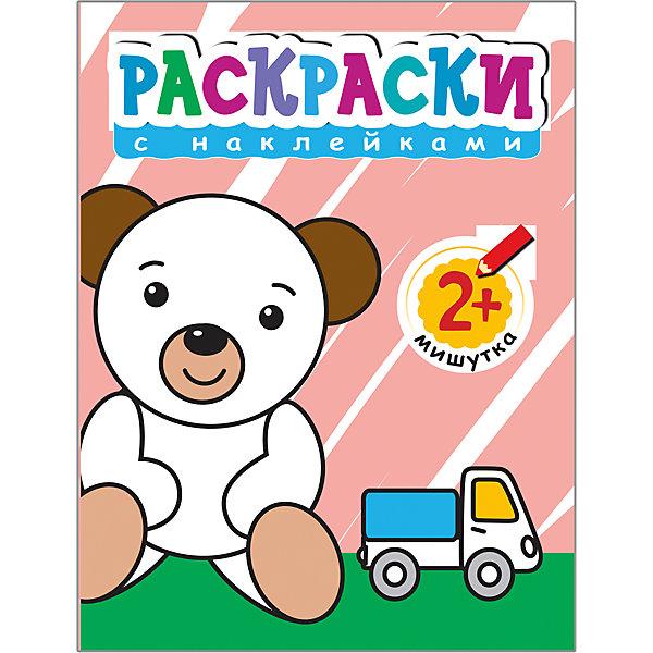 Раскраски с наклейками для малышей МишуткаКнижки с наклейками<br>Раскраски с наклейками для малышей «Мишутка»<br><br>Характеристики:<br>• издательство: Мозаика-Синтез;<br>• размер: 25,5х0,2х19 см.;<br>• количество страниц: 8; <br>• тип обложки: мягкая;<br>• иллюстрации: чёрно-белые;<br>• ISBN: 9785431506086;<br>• вес: 66 г.;<br>• для детей в возрасте: от 2-х лет;<br>• страна производитель: Россия.<br>Развивающая книжка-раскраска из серии «Раскаски с наклейками» предназначена для маленьких детей от двух лет. С её помощью ребёнок сможет называть животных и геометрические фигуры, а потом раскрашивать их. Наклейки-подсказки помогут с выбором цвета для каждой раскраски. Все животные описаны в виде тематических забавных четверостиший, которые развлекут ребёнка. Занимаясь с книжкой-раскраской дети смогут развивать мелкую моторику рук, чувство цвета, творческие способности, логику. Слушая и запоминая стихи дети развивают память, словарный запас, учатся правильно формировать и строить предложения, запоминают основные правила русского языка. <br>Раскраску с наклейками для малышей «Мишутка» можно купить в нашем интернет-магазине.<br>Ширина мм: 20; Глубина мм: 195; Высота мм: 255; Вес г: 66; Возраст от месяцев: 24; Возраст до месяцев: 48; Пол: Унисекс; Возраст: Детский; SKU: 5562613;