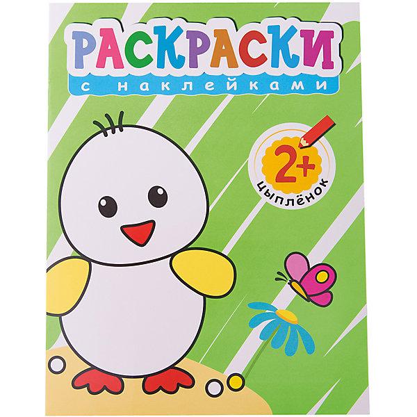 Раскраски с наклейками для малышей ЦыпленокКнижки с наклейками<br>Раскраски с наклейками для малышей «Цыпленок»<br><br>Характеристики:<br>• издательство: Мозаика-Синтез;<br>• размер: 25,5х0,2х19 см.;<br>• количество страниц: 8;<br>• тип обложки: мягкая;<br>• иллюстрации: чёрно-белые;<br>• ISBN: 9785431503733;<br>• вес: 66 г.;<br>• для детей в возрасте: от 1 года;<br>• страна производитель: Россия.<br>Развивающая книжка-раскраска из серии «Раскаски с наклейками» предназначена для маленьких детей от двух лет. С её помощью ребёнок сможет называть животных и геометрические фигуры, а потом раскрашивать их. Наклейки-подсказки помогут с выбором цвета для каждой раскраски. Все животные описаны в виде тематических забавных четверостиший, которые развлекут ребёнка. Занимаясь с книжкой-раскраской дети смогут развивать мелкую моторику рук, чувство цвета, творческие способности, логику. Слушая и запоминая стихи дети развивают память, словарный запас, учатся правильно формировать и строить предложения, запоминают основные правила русского языка. <br>Раскраску с наклейками для малышей «Цыпленок» можно купить в нашем интернет-магазине.<br>Ширина мм: 20; Глубина мм: 195; Высота мм: 255; Вес г: 65; Возраст от месяцев: 24; Возраст до месяцев: 48; Пол: Унисекс; Возраст: Детский; SKU: 5562615;
