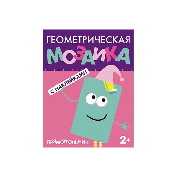 Геометрическая мозаика ПрямоугольникМозаика<br>Геометрическая мозаика «Прямоугольник»<br><br>Характеристики:<br>• издательство: Мозаика-Синтез;<br>• размер: 28х0,2х21,5 см.;<br>• количество страниц: 8;<br>• тип обложки: мягкая;<br>• иллюстрации: цветные;<br>• ISBN: 9785431505133;<br>• вес: 80 г.;<br>• для детей в возрасте: от 2-х лет года;<br>• страна производитель: Россия.<br>Развивающая мозаика предназначена для маленьких детей от двух лет. С её помощью ребёнок сможет называть животных, отвечать за увлекательные вопросы и вклеивать геометрические фигуры. Яркие наклейки в виде прямоугольников вклеиваются по смыслу в пропущенные на картинке белые места. На наклейках прямоугольной формы изображены замысловатые рисунки животных, узоров и не только. Занимаясь с этой книжкой дети смогут развивать мелкую моторику рук, чувство цвета, творческие способности, логику. Отвечая на вопросы и выполняя задания дети развивают память, словарный запас, учатся правильно формировать и строить предложения, запоминают основные правила русского языка.<br>Геометрическую мозаику «Прямоугольник» можно купить в нашем интернет-магазине.<br>Ширина мм: 40; Глубина мм: 215; Высота мм: 280; Вес г: 80; Возраст от месяцев: 24; Возраст до месяцев: 48; Пол: Унисекс; Возраст: Детский; SKU: 5562618;