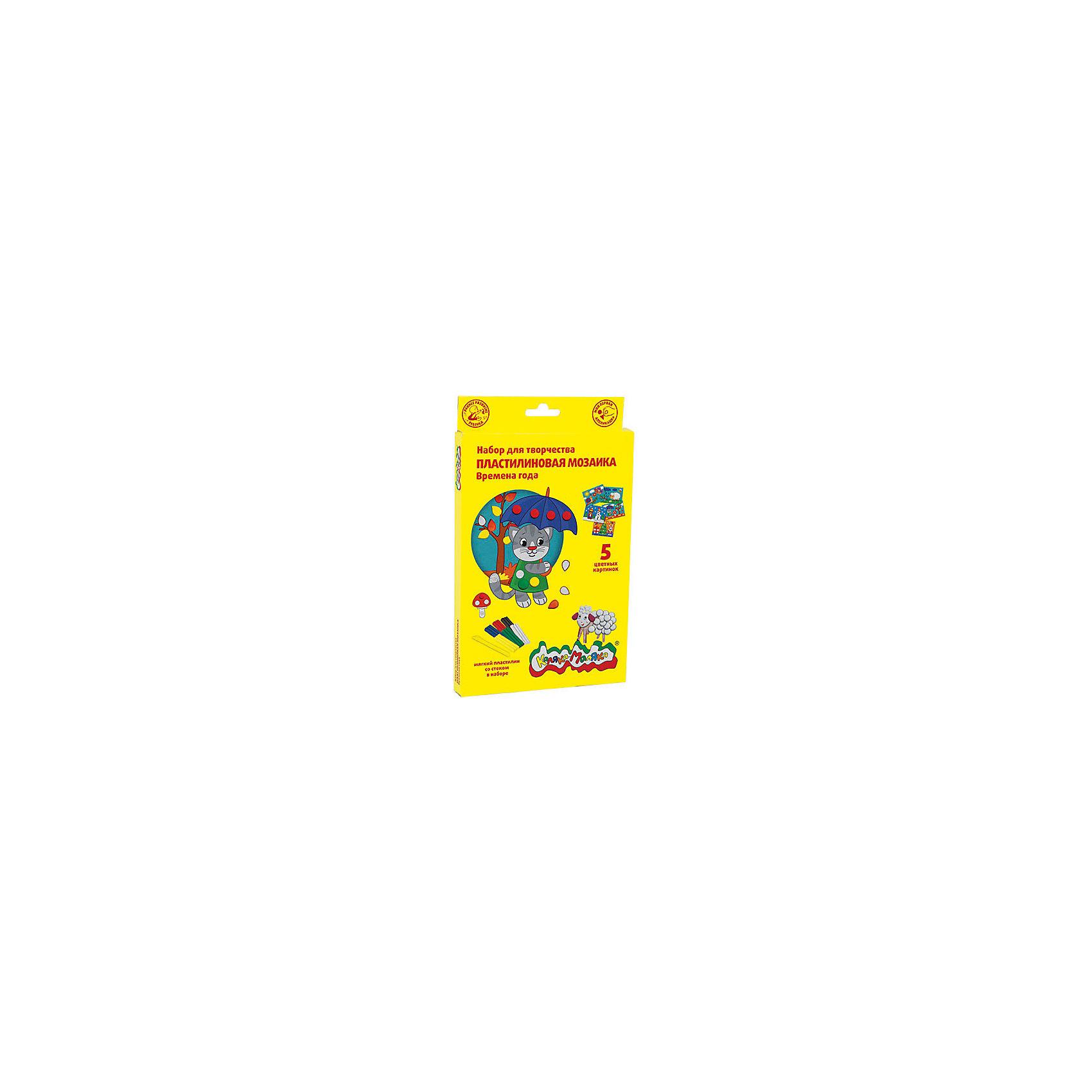 Пластилиновая мозаика 6 цветов Времена года, Каляка-МалякаЛепка<br>Пластилиновая мозаика 6 цветов Времена года, Каляка-Маляка.<br><br>Характеристики:<br><br>• Для детей в возрасте: от 3 до 7 лет<br>• В наборе: 5 картинок, мягкий пластилин 6 цветов, стек<br>• Упаковка: картонная коробка<br>• Размер упаковки: 15,5 х 25 х 2 см.<br><br>Малыши обожают играть с пластилином, но их пальчики еще не готовы к тому, чтобы создавать большие пластилиновые картины. Поэтому первой ступенью в занятиях пластилином является именно пластилиновая мозаика. Набор пластилиновой мозаики Времена года - это целых 5 ярких картинок и мягкий пластилин 6 цветов со стеком. <br><br>На картинках часть деталей оставлена не закрашенной. Малышу нужно будет заполнить пластилином кружочки, капельки, полоски. В процессе игры дети научатся раскатывать, сплющивать пластилин, размазывать его пальчиками по картинке, смешивать цвета. В набор вложен пластилин с особенной мягкой текстурой - ребенку будет очень легко и приятно с ним работать. Картинки выполнены на плотном картоне - готовую работу можно будет поставить на полку, чтобы малыш гордился своей поделкой!<br><br>Пластилиновую мозаику 6 цветов Времена года, Каляка-Маляка можно купить в нашем интернет-магазине.<br><br>Ширина мм: 115<br>Глубина мм: 125<br>Высота мм: 250<br>Вес г: 150<br>Возраст от месяцев: 36<br>Возраст до месяцев: 84<br>Пол: Унисекс<br>Возраст: Детский<br>SKU: 5562958