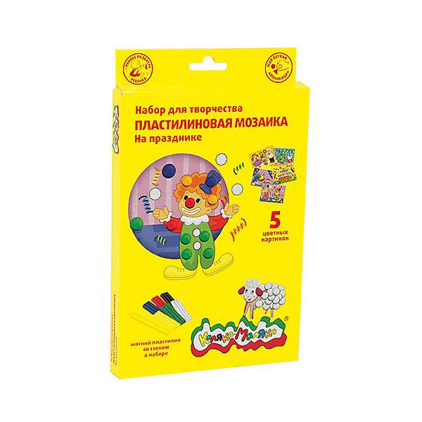 Пластилиновая мозаика 6 цветов На празднике, Каляка-МалякаКартины из пластилина<br>Пластилиновая мозаика 6 цветов На празднике, Каляка-Маляка.<br><br>Характеристики:<br><br>• Для детей в возрасте: от 3 до 7 лет<br>• В наборе: 5 картинок, мягкий пластилин 6 цветов, стек<br>• Упаковка: картонная коробка<br>• Размер упаковки: 15,5 х 25 х 2 см.<br><br>Малыши обожают играть с пластилином, но их пальчики еще не готовы к тому, чтобы создавать большие пластилиновые картины. Поэтому первой ступенью в занятиях пластилином является именно пластилиновая мозаика. Набор пластилиновой мозаики На празднике - это целых 5 ярких картинок и мягкий пластилин 6 цветов со стеком. <br><br>На картинках часть деталей оставлена не закрашенной. Малышу нужно будет заполнить пластилином кружочки, капельки, полоски. В процессе игры дети научатся раскатывать, сплющивать пластилин, размазывать его пальчиками по картинке, смешивать цвета. В набор вложен пластилин с особенной мягкой текстурой - ребенку будет очень легко и приятно с ним работать. Картинки выполнены на плотном картоне - готовую работу можно будет поставить на полку, чтобы малыш гордился своей поделкой!<br><br>Пластилиновую мозаику 6 цветов На празднике, Каляка-Маляка можно купить в нашем интернет-магазине.<br>Ширина мм: 155; Глубина мм: 225; Высота мм: 200; Вес г: 150; Возраст от месяцев: 36; Возраст до месяцев: 84; Пол: Унисекс; Возраст: Детский; SKU: 5562959;