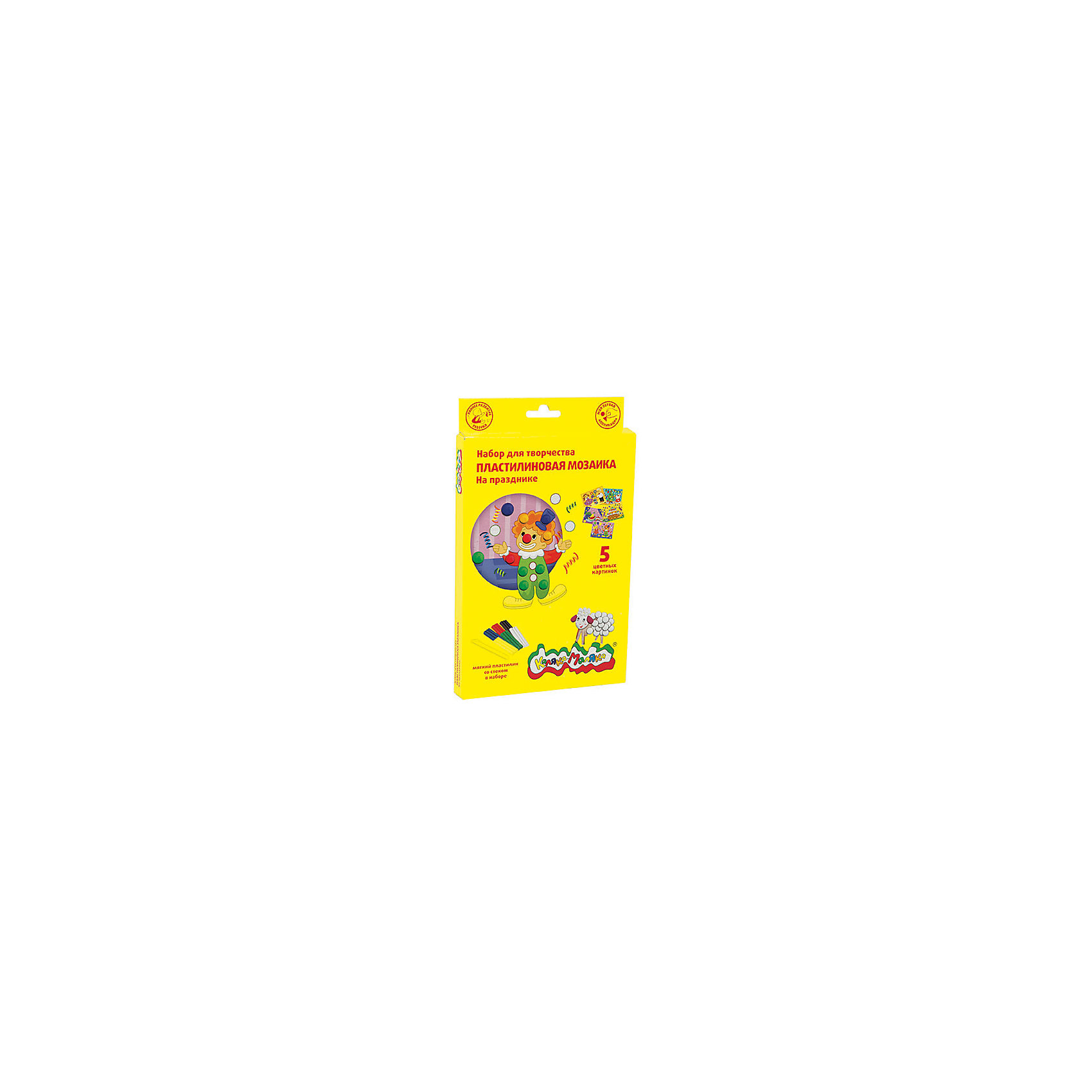 Пластилиновая мозаика 6 цветов На празднике, Каляка-МалякаЛепка<br>Пластилиновая мозаика 6 цветов На празднике, Каляка-Маляка.<br><br>Характеристики:<br><br>• Для детей в возрасте: от 3 до 7 лет<br>• В наборе: 5 картинок, мягкий пластилин 6 цветов, стек<br>• Упаковка: картонная коробка<br>• Размер упаковки: 15,5 х 25 х 2 см.<br><br>Малыши обожают играть с пластилином, но их пальчики еще не готовы к тому, чтобы создавать большие пластилиновые картины. Поэтому первой ступенью в занятиях пластилином является именно пластилиновая мозаика. Набор пластилиновой мозаики На празднике - это целых 5 ярких картинок и мягкий пластилин 6 цветов со стеком. <br><br>На картинках часть деталей оставлена не закрашенной. Малышу нужно будет заполнить пластилином кружочки, капельки, полоски. В процессе игры дети научатся раскатывать, сплющивать пластилин, размазывать его пальчиками по картинке, смешивать цвета. В набор вложен пластилин с особенной мягкой текстурой - ребенку будет очень легко и приятно с ним работать. Картинки выполнены на плотном картоне - готовую работу можно будет поставить на полку, чтобы малыш гордился своей поделкой!<br><br>Пластилиновую мозаику 6 цветов На празднике, Каляка-Маляка можно купить в нашем интернет-магазине.<br><br>Ширина мм: 155<br>Глубина мм: 225<br>Высота мм: 200<br>Вес г: 150<br>Возраст от месяцев: 36<br>Возраст до месяцев: 84<br>Пол: Унисекс<br>Возраст: Детский<br>SKU: 5562959