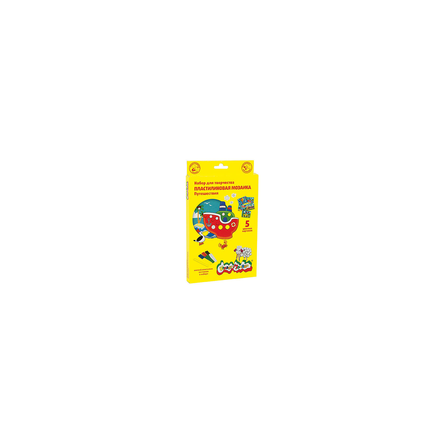 Пластилиновая мозаика 6 цветов Путешествия, Каляка-МалякаЛепка<br>Пластилиновая мозаика 6 цветов Путешествия, Каляка-Маляка.<br><br>Характеристики:<br><br>• Для детей в возрасте: от 3 до 7 лет<br>• В наборе: 5 картинок, мягкий пластилин 6 цветов, стек<br>• Упаковка: картонная коробка<br>• Размер упаковки: 15,5 х 25 х 2 см.<br><br>Малыши обожают играть с пластилином, но их пальчики еще не готовы к тому, чтобы создавать большие пластилиновые картины. Поэтому первой ступенью в занятиях пластилином является именно пластилиновая мозаика. Набор пластилиновой мозаики Путешествия - это целых 5 ярких картинок и мягкий пластилин 6 цветов со стеком. <br><br>На картинках часть деталей оставлена не закрашенной. Малышу нужно будет заполнить пластилином кружочки, капельки, полоски. В процессе игры дети научатся раскатывать, сплющивать пластилин, размазывать его пальчиками по картинке, смешивать цвета. В набор вложен пластилин с особенной мягкой текстурой - ребенку будет очень легко и приятно с ним работать. Картинки выполнены на плотном картоне - готовую работу можно будет поставить на полку, чтобы малыш гордился своей поделкой!<br><br>Пластилиновую мозаику 6 цветов Путешествия, Каляка-Маляка можно купить в нашем интернет-магазине.<br><br>Ширина мм: 155<br>Глубина мм: 225<br>Высота мм: 200<br>Вес г: 150<br>Возраст от месяцев: 36<br>Возраст до месяцев: 84<br>Пол: Унисекс<br>Возраст: Детский<br>SKU: 5562960