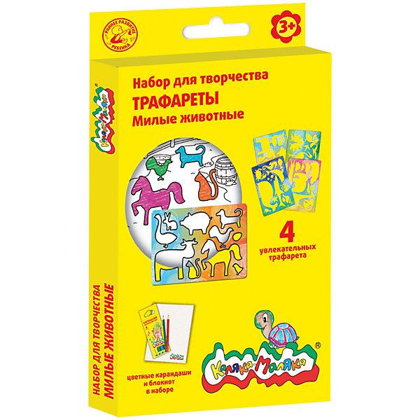 Набор для творчества Милые животные, Каляка-МалякаНаборы для раскрашивания<br>Набор для творчества Милые животные, Каляка-Маляка.<br><br>Характеристики:<br><br>• Для детей в возрасте: от 3 лет<br>• В наборе: цветные карандаши повышенной мягкости (6 цветов), блокнот А5 для рисования, 4 трафарета<br>• Упаковка: картонная коробка<br>• Размер упаковки: 15,5 х 25 х 2 см.<br><br>Набор для творчества Милые животные от торговой марки Каляка-Маляка - это увлекательный и интересный вид досуга для детей старше трех лет. В комплекте представлены четыре трафарета с изображениями различных животных, разработанные для самых маленьких, с простыми утолщёнными контурами. <br><br>Все что нужно - это приложить трафарет к бумаге, обвести понравившийся контур, раскрасить и рисунок готов! Такой вид творчества будет стимулировать воображение, поможет развить мелкую моторику, координацию и точность, а также натренирует руку для самостоятельного письма и рисования.<br><br>Набор для творчества Милые животные, Каляка-Маляка можно купить в нашем интернет-магазине.<br><br>Ширина мм: 155<br>Глубина мм: 225<br>Высота мм: 200<br>Вес г: 150<br>Возраст от месяцев: 36<br>Возраст до месяцев: 84<br>Пол: Унисекс<br>Возраст: Детский<br>SKU: 5562962