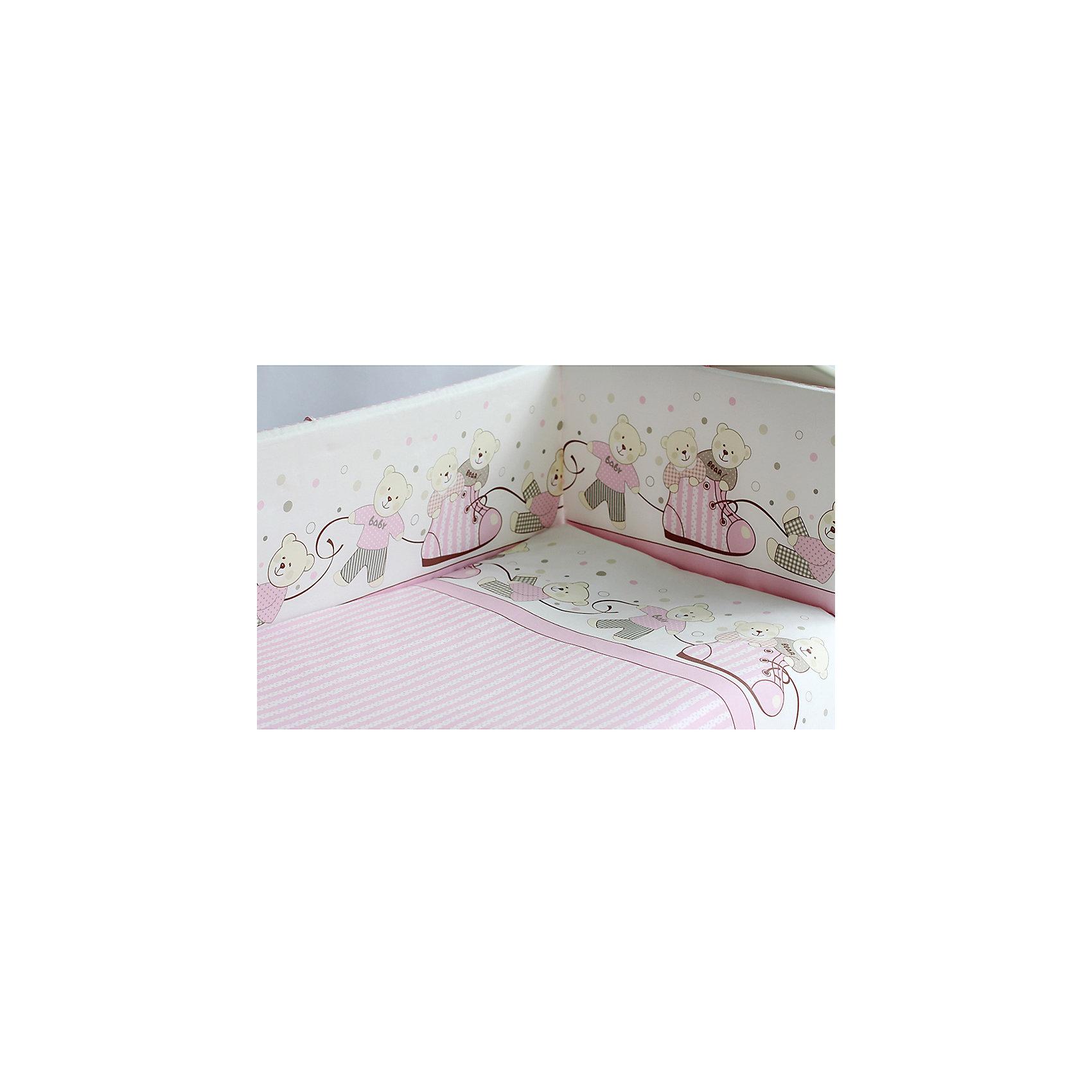 Комплект в кроватку Мишки, 6 пред., Pituso, розовыйПостельное бельё<br>Характеристики товара:<br><br>• возраст с рождения;<br>• материал: бязь, хлопок;<br>• бортик в кроватку из 4 частей 120х60 см<br>• пододеяльник 147х112 см<br>• наволочка 60х40 см<br>• простыня на резинке 100х150 см<br>• одеяло 140х110 см<br>• подушка 60х40 см;<br>• размер упаковки 59х45х28 см;<br>• вес упаковки 2,8 кг;<br>• страна производитель: Россия.<br><br>Комплект в кроватку Мишки Pituso розовый обеспечит крохе уют и спокойный сон. Наполнитель является экологическим и безопасным для детей, он пропускает воздух, не вызывает аллергических реакций, в нем не заводятся вредные микроорганизмы. Изготовлен комплект из натурального мягкого хлопка, который легко стирается, не теряет цвет.<br><br>Комплект в кроватку Мишки Pituso розовый 6 предметов можно приобрести в нашем интернет-магазине.<br><br>Ширина мм: 590<br>Глубина мм: 450<br>Высота мм: 280<br>Вес г: 2800<br>Возраст от месяцев: 0<br>Возраст до месяцев: 36<br>Пол: Унисекс<br>Возраст: Детский<br>SKU: 5563663