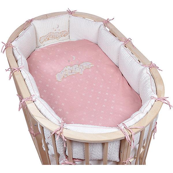 Постельное белье для овальной кроватки Звездочка, 6 пред., Pituso, розовыйДетские кроватки<br>Характеристики товара:<br><br>• возраст с рождения;<br>• материал: бязь, хлопок;<br>• бортик в кроватку из 4 частей 120х60 см<br>• пододеяльник 147х112 см<br>• наволочка 60х40 см<br>• простыня на резинке 100х150 см, одеяло 140х110 см, подушка 60х40 см;<br>• размер упаковки 59х45х28 см;<br>• вес упаковки 3,6 кг;<br>• страна производитель: Россия.<br><br>Постельное белье для овальной кроватки Звездочка Pituso розовое обеспечит крохе уют и спокойный сон. Наполнитель является экологическим и безопасным для детей, он пропускает воздух, не вызывает аллергических реакций, в нем не заводятся вредные микроорганизмы. Изготовлен комплект из натурального мягкого хлопка, который легко стирается, не теряет цвет.<br><br>Постельное белье для овальной кроватки Звездочка Pituso розовое 6 предметов можно приобрести в нашем интернет-магазине.<br><br>Ширина мм: 590<br>Глубина мм: 450<br>Высота мм: 280<br>Вес г: 3600<br>Возраст от месяцев: 0<br>Возраст до месяцев: 36<br>Пол: Унисекс<br>Возраст: Детский<br>SKU: 5563664