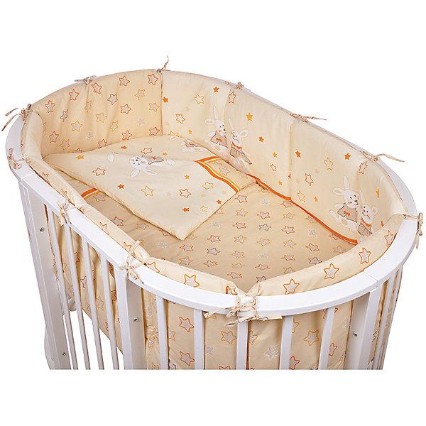 Постельное белье для овальной кроватки Зайки, 6 пред., Pituso, кремовыйДетские кроватки<br>Характеристики товара:<br><br>• возраст с рождения;<br>• материал: бязь, хлопок;<br>• бортик в кроватку из 4 частей 120х60 см<br>• пододеяльник 147х112 см<br>• наволочка 60х40 см<br>• простыня на резинке 100х150 см<br>• одеяло 140х110 см<br>• подушка 60х40 см;<br>• размер упаковки 59х45х28 см;<br>• вес упаковки 2,8 кг;<br>• страна производитель: Россия.<br><br>Постельное белье для овальной кроватки Зайки Pituso кремовое обеспечит крохе уют и спокойный сон. Наполнитель является экологическим и безопасным для детей, он пропускает воздух, не вызывает аллергических реакций, в нем не заводятся вредные микроорганизмы. Изготовлен комплект из натурального мягкого хлопка, который легко стирается, не теряет цвет.<br><br>Постельное белье для овальной кроватки Зайки Pituso кремовое 6 предметов можно приобрести в нашем интернет-магазине.<br>Ширина мм: 590; Глубина мм: 450; Высота мм: 280; Вес г: 2800; Возраст от месяцев: 0; Возраст до месяцев: 36; Пол: Унисекс; Возраст: Детский; SKU: 5563666;