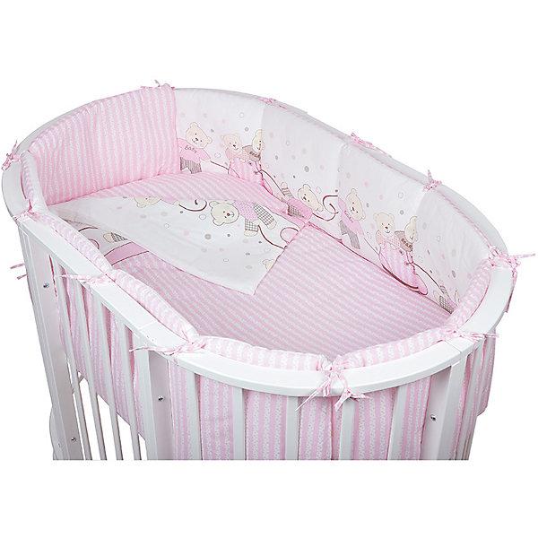 Комплект в овальную кроватку 6 предметов Pituso, Мишки, розовыйПостельное белье в кроватку новорождённого<br>Характеристики товара:<br><br>• возраст с рождения;<br>• материал: бязь, хлопок;<br>• бортик в кроватку 120х60 см<br>• пододеяльник 147х112 см<br>• наволочка 60х40 см<br>• простыня на резинке 100х150 см<br>• одеяло 140х110 см<br>• подушка 60х40 см;<br>• размер упаковки 59х45х28 см;<br>• вес упаковки 2,8 кг;<br>• страна производитель: Россия.<br><br>Постельное белье для овальной кроватки Мишки Pituso розовое обеспечит крохе уют и спокойный сон. Наполнитель является экологическим и безопасным для детей, он пропускает воздух, не вызывает аллергических реакций, в нем не заводятся вредные микроорганизмы. Изготовлен комплект из натурального мягкого хлопка, который легко стирается, не теряет цвет.<br><br>Постельное белье для овальной кроватки Мишки Pituso розовое 6 предметов можно приобрести в нашем интернет-магазине.<br>Ширина мм: 590; Глубина мм: 450; Высота мм: 280; Вес г: 2800; Возраст от месяцев: 0; Возраст до месяцев: 36; Пол: Унисекс; Возраст: Детский; SKU: 5563669;