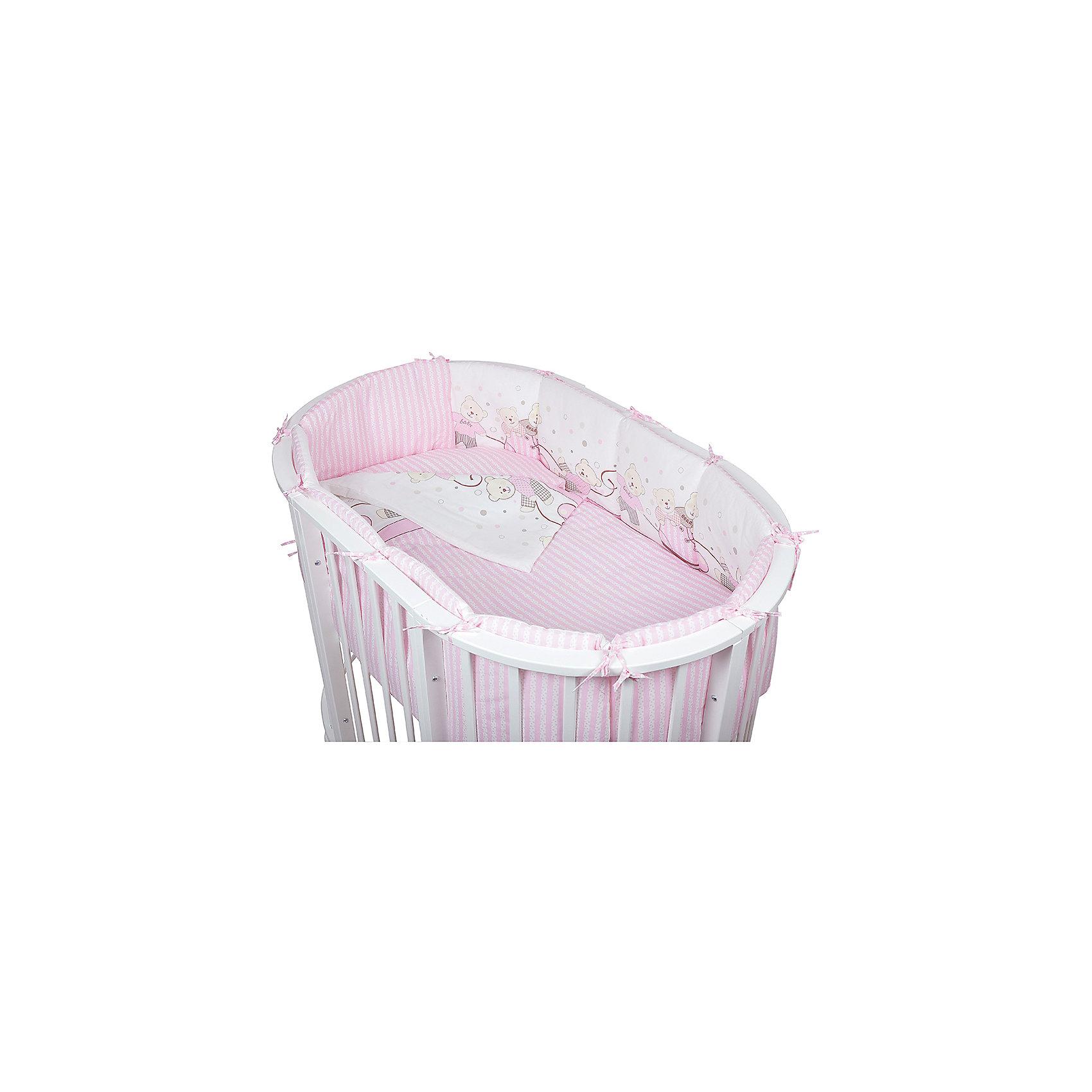 Постельное белье для овальной кроватки Мишки, 6 пред., Pituso, розовыйПостельное бельё<br>PITUSO Комплект для овальной кроватки МИШКИ 6 пр. Розовый<br><br>Ширина мм: 590<br>Глубина мм: 450<br>Высота мм: 280<br>Вес г: 2800<br>Возраст от месяцев: 0<br>Возраст до месяцев: 36<br>Пол: Унисекс<br>Возраст: Детский<br>SKU: 5563669
