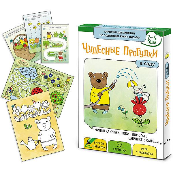 Карточки Чудесные прогулки в садуОбучающие карточки<br>Характеристики:<br><br>• в комплекте: 32 ламинированные карточки, игра-ходилка, постер-раскраска;<br>• материал: картон;<br>• возраст: от 2-х лет;<br>• размер упаковки: 9х25,2х15,2 см;<br>• вес: 160 грамм.<br><br>«Чудесные прогулки в саду» - набор для развивающих занятий с детьми. В комплект входят 32 карточки с 64 заданиями, игра-ходилка и раскраска.<br><br>Ламинированные карточки содержат задания на внимательность, логику и фантазию, для выполнения которых потребуется маркер на водной основе. После выполнения задания линии можно удалить.<br><br>Игра-ходилка тоже содержит интересные задания, которые малыш выполнит, проводя пальчиком по лабиринту.<br><br>После занятий кроха с радостью разрисует очаровательного Мишутку и украсит его постером свою комнату.<br><br>Карточки Чудесные прогулки в саду можно купить в нашем интернет-магазине.<br><br>Ширина мм: 152<br>Глубина мм: 252<br>Высота мм: 90<br>Вес г: 160<br>Возраст от месяцев: 24<br>Возраст до месяцев: 2147483647<br>Пол: Унисекс<br>Возраст: Детский<br>SKU: 5567353