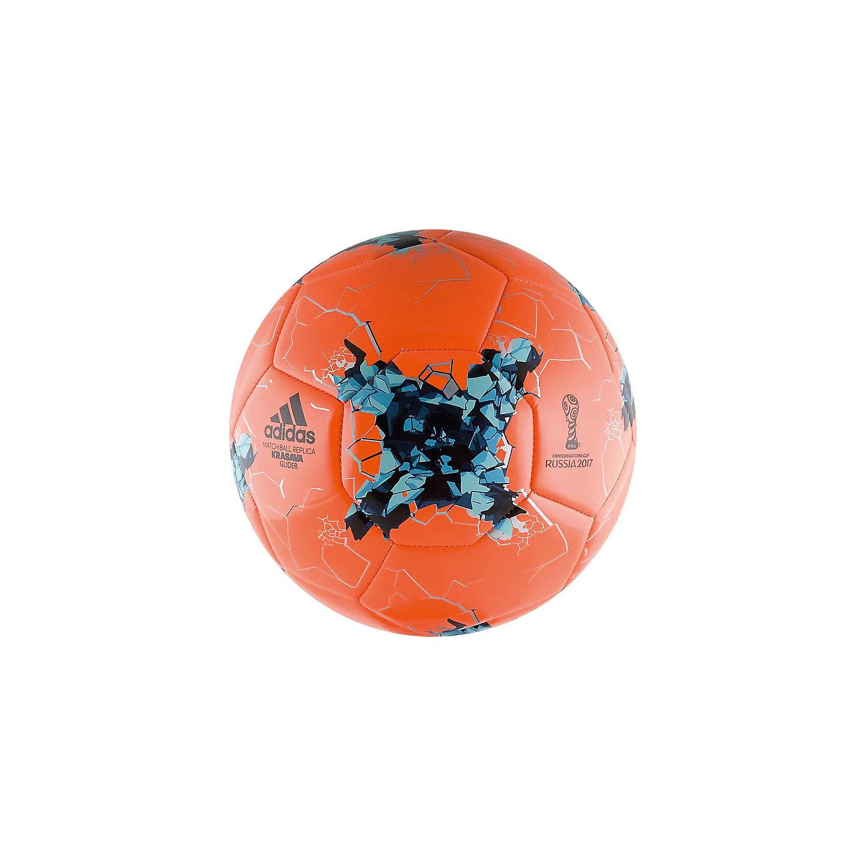 Мяч футбольный Krasava Glider р. 5, оранжевый, adidasМячи детские<br>Характеристики товара:<br><br>• тип: футбольный<br>• размер: 5<br>• окружность: 68-70см<br>• количество панелей: 18<br>• количество подкладочных слоев: 1<br>• вес: 430гр<br>• материалы камеры: бутиловая<br>• материал покрышки: синтетическая кожа (термополиуретан)<br>• тип соединения панелей: машинная сшивка<br>• страна-производитель: Индонезия<br><br>Футбольный мяч от компании Adidas создан специально в честь Кубка конфедераций 2017. Отлично подойдет для оттачивания мастерства. Футбольный мяч Adidas Confederations Cup Glider декорирован графикой турнира. <br><br>ВНИМАНИЕ!!! Все мячи с завода-изготовителя поступают в спущенном или приспущенном состоянии для их безопасного перемещения и хранения.<br><br>Мяч футбольный Krasava Glider р. 5, adidas можно купить в нашем интернет-магазине.<br><br>Ширина мм: 75<br>Глубина мм: 220<br>Высота мм: 220<br>Вес г: 430<br>Возраст от месяцев: 36<br>Возраст до месяцев: 2147483647<br>Пол: Унисекс<br>Возраст: Детский<br>SKU: 5574474