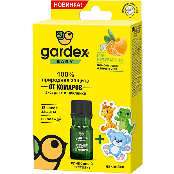 Экстракт от комаров Природная защита, Gardex BabyКосметика для малыша<br>Характеристики:<br><br>• Состав: эфирное масло лемонграсса и апельсина<br>• Форма средства: экстракт<br>• Продолжительность действия: до 12-х часов <br>• Упаковка: флакон<br>• В комплекте предусмотрены наклейки<br>• Не оставляет пятен на одежде<br>• Вес: 45 г<br>• Размеры (Д*Ш*В): 2,5*9,7*15,6 см<br>• Срок годности: 5 лет<br><br>В состав репеллента входят натуральные эфирные масла, которые обеспечивают надежную защиту от комаров. Обработанная экстрактом одежда сохраняет отпугивающие свойства до 12-х часов. <br><br>Средство можно наносить непостредственно на одежду или на наклейки, предусмотренные в комплекте. Наклейки после использования легко удаляются с одежды, не оставляя следов. <br><br>Экстракт от комаров Природная защита, Gardex Baby можно купить в нашем интернет-магазине.<br><br>Ширина мм: 25<br>Глубина мм: 97<br>Высота мм: 156<br>Вес г: 45<br>Возраст от месяцев: 12<br>Возраст до месяцев: 2147483647<br>Пол: Унисекс<br>Возраст: Детский<br>SKU: 5575719
