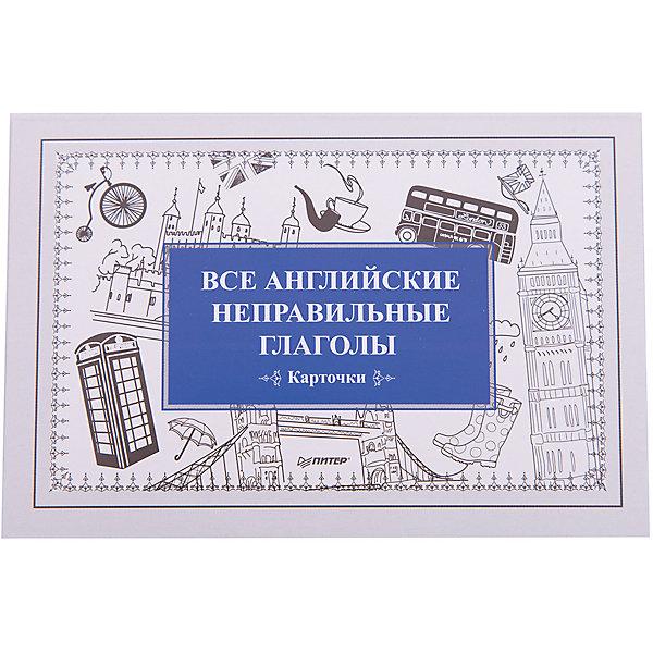 Карточки Все английские неправильные глаголыИностранный язык<br>Характеристики товара:<br><br>•  в комплекте: 27 карточек;<br>• формат: 80х11 см;<br>• ISBN: 978-5-496-00409-1;<br>• вес: 70 грамм.<br><br>На карточках представлены все английские неправильные глаголы во всех формах и с переводом на русский язык. Обучение по карточкам максимально удобно для запоминания.<br><br>Каждая форма глагола дополнена транскрипцией. Обучающийся сможет повесить карточки на стену, чтобы быстрее запомнить глаголы. А для закрепления знаний часть карточек можно закрыть, чтобы самостоятельно вспомнить все необходимые слова.<br><br>Карточки Все английские неправильные глаголы можно купить в нашем интернет-магазине.<br>Ширина мм: 79; Глубина мм: 116; Высота мм: 40; Вес г: 61; Возраст от месяцев: 12; Возраст до месяцев: 2147483647; Пол: Унисекс; Возраст: Детский; SKU: 5576694;