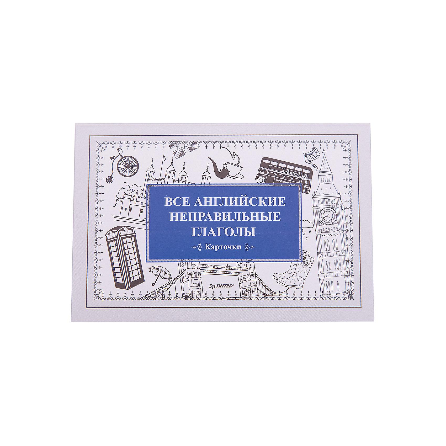 Карточки Все английские неправильные глаголыИностранный язык<br>Характеристики товара:<br><br>•  в комплекте: 27 карточек;<br>• формат: 80х11 см;<br>• ISBN: 978-5-496-00409-1;<br>• вес: 70 грамм.<br><br>На карточках представлены все английские неправильные глаголы во всех формах и с переводом на русский язык. Обучение по карточкам максимально удобно для запоминания.<br><br>Каждая форма глагола дополнена транскрипцией. Обучающийся сможет повесить карточки на стену, чтобы быстрее запомнить глаголы. А для закрепления знаний часть карточек можно закрыть, чтобы самостоятельно вспомнить все необходимые слова.<br><br>Карточки Все английские неправильные глаголы можно купить в нашем интернет-магазине.<br><br>Ширина мм: 79<br>Глубина мм: 116<br>Высота мм: 40<br>Вес г: 61<br>Возраст от месяцев: 12<br>Возраст до месяцев: 2147483647<br>Пол: Унисекс<br>Возраст: Детский<br>SKU: 5576694
