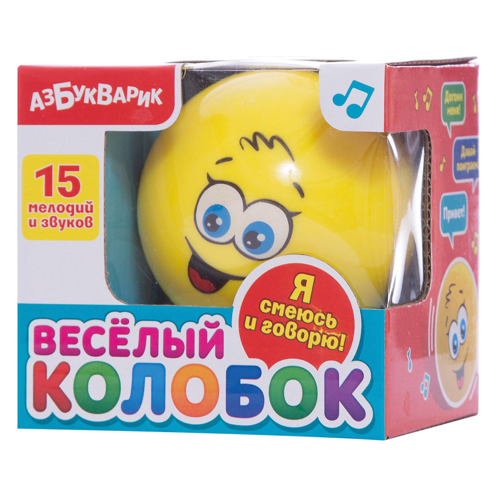 Музыкальная игрушка Веселый колобок, цвет желтый, АзбукварикМузыкальные инструменты и игрушки<br>Музыкальная игрушка Веселый колобок, цвет желтый, Азбукварик.<br><br>Характеристики:<br><br>• Для детей в возрасте от 3 лет<br>• Особенности: 15 мелодий и звуков<br>• Диаметр игрушки: 8 см.<br>• Материал: качественная пластмасса с элементами из металла<br>• Цвет: желтый<br>• Батарейки: 3 x AG13 / LR44 (входят в комплект)<br>• Упаковка: картонная коробка<br>• Размер упаковки: 9 х 9 х 9 см.<br><br>Веселый колобок станет любимой игрушкой вашего малыша! Ребенок сможет катать его по полу, как мячик, и слушать забавные звуки и мелодии. Колобок всегда улыбается – и малыш будет обязательно улыбаться в ответ!<br><br>Музыкальную игрушку Веселый колобок, цвет желтый, Азбукварик можно купить в нашем интернет-магазине.<br><br>Ширина мм: 800<br>Глубина мм: 800<br>Высота мм: 80<br>Вес г: 125<br>Возраст от месяцев: 24<br>Возраст до месяцев: 48<br>Пол: Унисекс<br>Возраст: Детский<br>SKU: 5577787