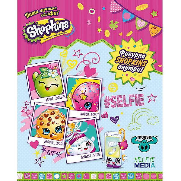Карточкая игра Шопкинс «Наши лучшие селфи!», Selfie mediaНастольные игры для всей семьи<br>Характеристики товара:<br><br>• возраст от 5 лет;<br>• материал: картон, пластик;<br>• количество игроков: 2-6<br>• продолжительность одной игры: 5-20 минут<br>• в наборе: 36 карточек, фигурка;<br>• размер упаковки 15,5х12,5х3 см;<br>• вес упаковки 130 гр.;<br>• страна производитель Россия.<br><br>Карточная игра «Шопкинс. Наши лучшие селфи» Selfie media — увлекательная игра, основанная на вселенной про персонажей Шопкинс. Все игроки раскладывают карточки на игровой поверхности картинкой вверх, запоминают их расположение, а затем переворачивают. По очереди каждый участник открывает 2 картинки. Цель — найти 2 одинаковые картинки, чтобы забрать их себе. Победит тот, кто соберет больше всех карточек. Игра тренирует память, внимательность. В наборе также имеется фигурка Шопкинс, но какая именно, узнать можно только после открытия упаковки.<br><br>Карточную игру «Шопкинс. Наши лучшие селфи» Selfie media можно приобрести в нашем интернет-магазине.<br>Ширина мм: 30; Глубина мм: 155; Высота мм: 125; Вес г: 130; Возраст от месяцев: 60; Возраст до месяцев: 2147483647; Пол: Женский; Возраст: Детский; SKU: 5578432;