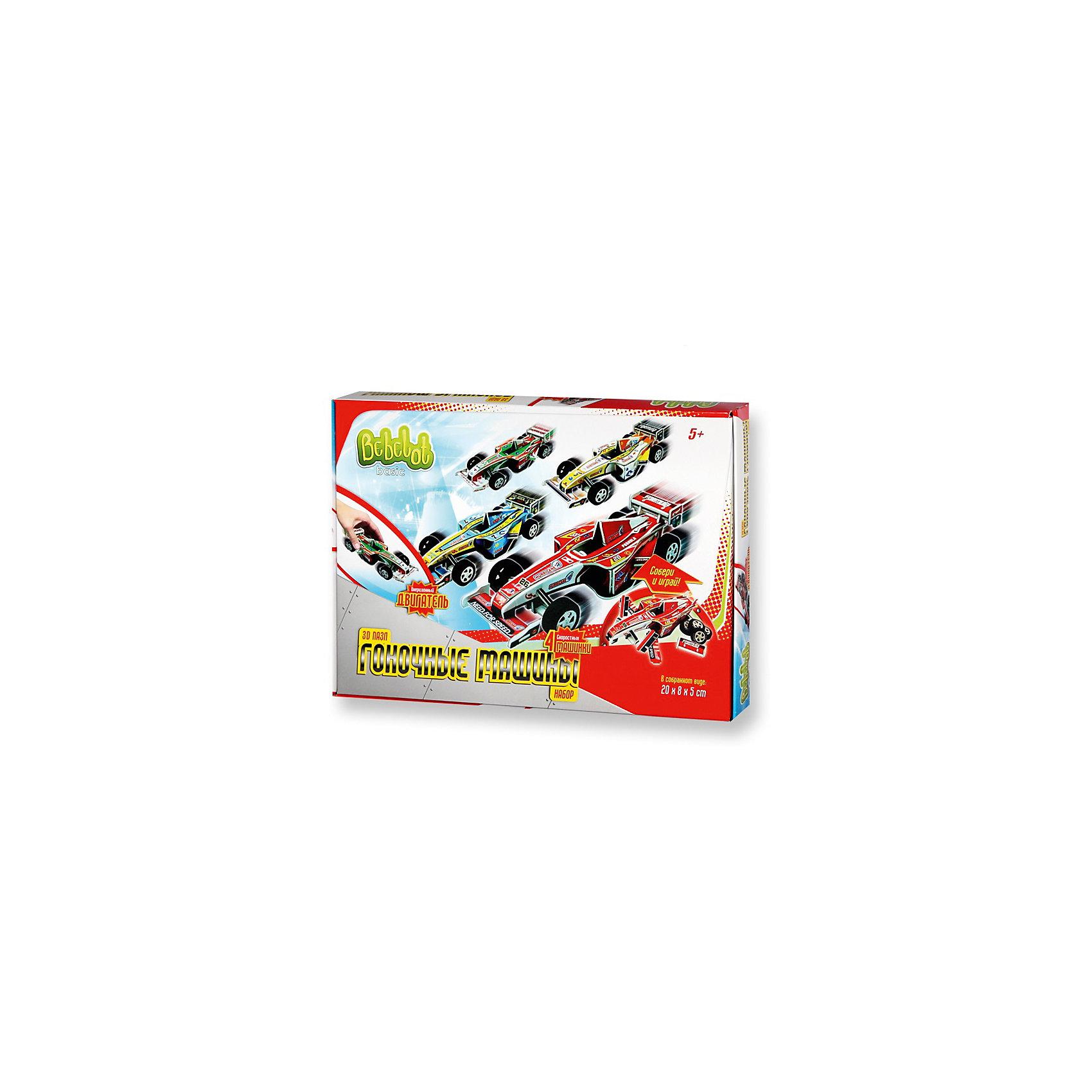 3D пазл Basic Набор гоночных машин, 4 шт, Bebelot3D пазлы<br>Характеристики товара:<br><br>• возраст от 3 лет;<br>• материал: пластик, картон, металл;<br>• в наборе: 4 листа пенокартона, 16 колес, 8 осей, 4 двигателя, инструкция;<br>• размер машины 20х12х5 см;<br>• размер упаковки 29,5х22х4 см;<br>• вес упаковки 330 гр.;<br>• страна производитель: Китай.<br><br>3D пазл Basic «Набор гоночных автомобилей» Bebelot позволит создать гоночные объемные машинки, которые работают от инерционного двигателя. С ними можно играть, как с обычными машинками и устраивать захватывающие гонки. Сборка пазла развивает у детей мышление, усидчивость, внимательность.<br><br>3D пазл Basic «Набор гоночных автомобилей» Bebelot можно приобрести в нашем интернет-магазине.<br><br>Ширина мм: 295<br>Глубина мм: 220<br>Высота мм: 40<br>Вес г: 330<br>Возраст от месяцев: 36<br>Возраст до месяцев: 72<br>Пол: Мужской<br>Возраст: Детский<br>SKU: 5581213