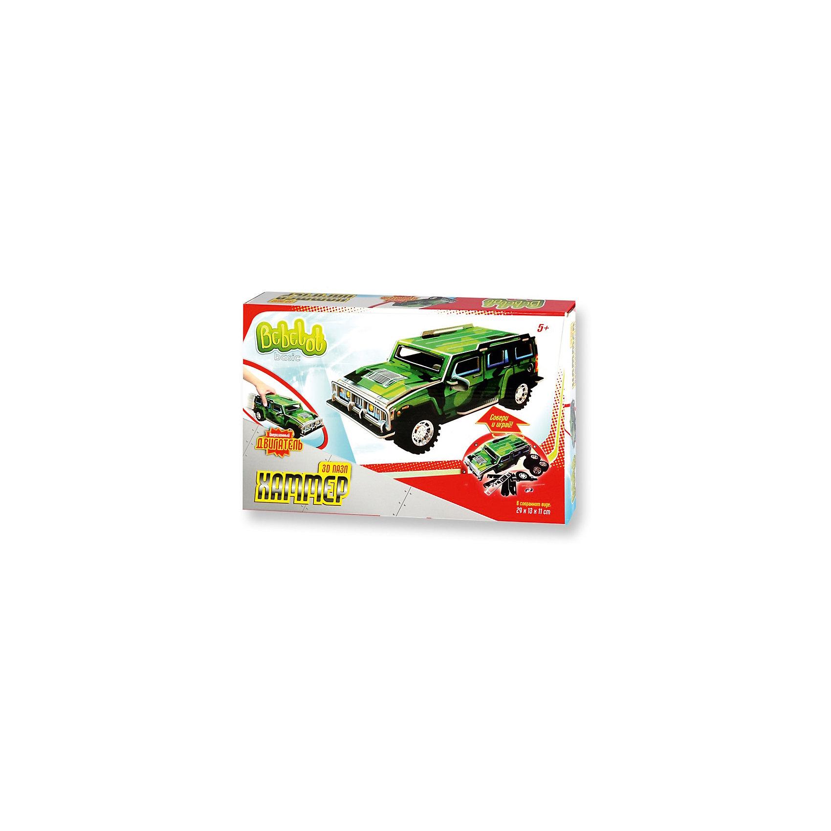 3D пазл Basic Хаммер большой, Bebelot3D пазлы<br>Характеристики товара:<br><br>• возраст от 3 лет;<br>• материал: пластик, картон, металл;<br>• в наборе: 4 листа пенокартона, 4 колеса, 2 оси, двигатель, инструкция;<br>• размер машины 29х13х11 см;<br>• размер упаковки 33х22х5 см;<br>• вес упаковки 335 гр.;<br>• страна производитель: Китай.<br><br>3D пазл Basic «Хаммер» Bebelot позволит создать объемную модель автомобиля Хаммер. Машина работает от инерционного двигателя и ездит по поверхности. С ней можно играть и устраивать захватывающие заезды. Сборка пазла развивает у детей мышление, усидчивость, внимательность.<br><br>3D пазл Basic «Хаммер» Bebelot можно приобрести в нашем интернет-магазине.<br><br>Ширина мм: 330<br>Глубина мм: 220<br>Высота мм: 50<br>Вес г: 335<br>Возраст от месяцев: 36<br>Возраст до месяцев: 72<br>Пол: Мужской<br>Возраст: Детский<br>SKU: 5581215
