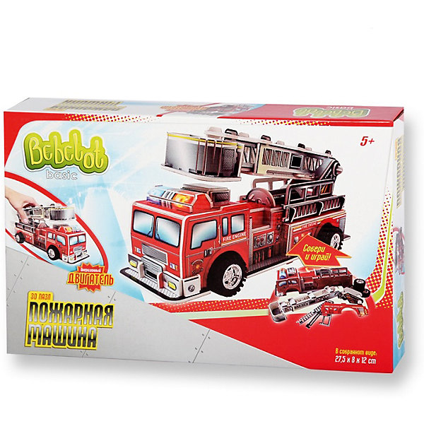 3D пазл Basic Пожарная машина большая, Bebelot3D пазлы<br>Характеристики товара:<br><br>• возраст от 3 лет;<br>• материал: пластик, картон, металл;<br>• в наборе: 4 листа пенокартона, 4 колеса, 2 оси, двигатель, инструкция;<br>• размер упаковки 33х22х5 см;<br>• вес упаковки 325 гр.;<br>• страна производитель: Китай.<br><br>3D пазл Basic «Пожарная машина большая» Bebelot позволит создать объемную модель пожарной машины. Машина работает от инерционного двигателя и ездит по поверхности. С ней можно придумывать сюжеты для игры, приезжая вовремя на тушение пожаров и спасая людей. Сборка пазла развивает у детей мышление, усидчивость, внимательность.<br><br>3D пазл Basic «Пожарная машина большая» Bebelot можно приобрести в нашем интернет-магазине.<br>Ширина мм: 330; Глубина мм: 220; Высота мм: 50; Вес г: 325; Возраст от месяцев: 36; Возраст до месяцев: 72; Пол: Мужской; Возраст: Детский; SKU: 5581219;