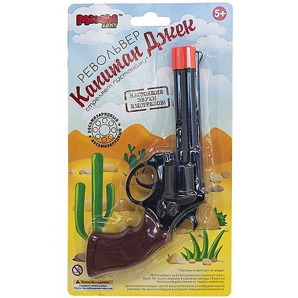 Револьвер Капитан Джэк, 18 см, Mioshi ArmyИгрушечное оружие<br>Характеристики товара:<br><br>• возраст от 6 лет;<br>• материал: металл;<br>• длина револьвера 18 см;<br>• размер упаковки 24,1х14х4 см;<br>• вес упаковки 203 гр.;<br>• страна производитель: Китай.<br><br>Револьвер «Капитан Джэк» Mioshi Army обязательно понравится мальчику и позволит ему почувствовать себя настоящим предводителем пиратов. Он выглядит как самый настоящий пистолет, а также издает звук выстрела. Игрушка изготовлена из качественного прочного металла и является безопасной для детей.<br><br>Револьвер «Капитан Джэк» Mioshi Army можно приобрести в нашем интернет-магазине.<br>Ширина мм: 241; Глубина мм: 140; Высота мм: 40; Вес г: 203; Возраст от месяцев: 72; Возраст до месяцев: 2147483647; Пол: Мужской; Возраст: Детский; SKU: 5581227;