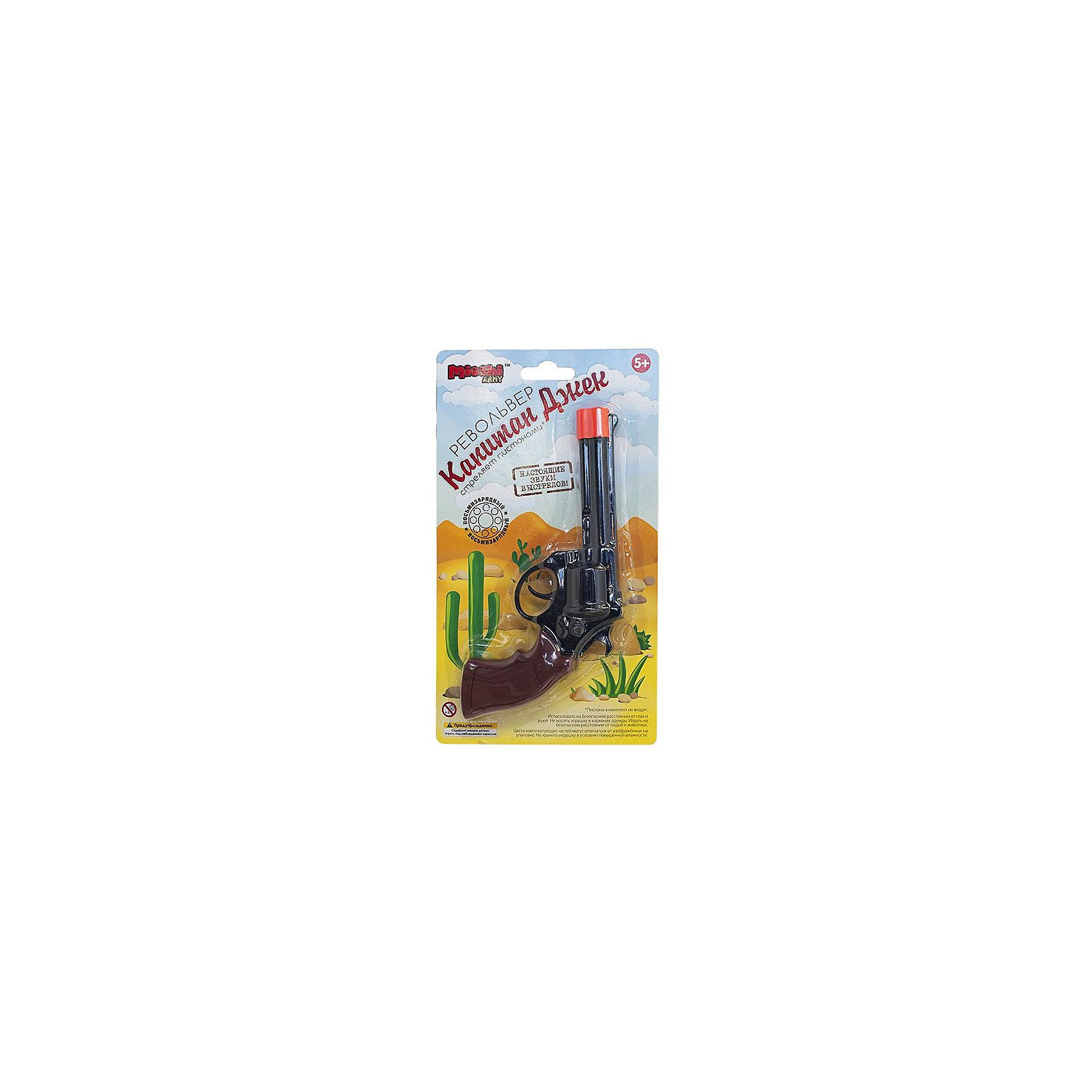 Револьвер Капитан Джэк, 18 см, Mioshi ArmyБластеры, пистолеты и прочее<br>Характеристики товара:<br><br>• возраст от 6 лет;<br>• материал: металл;<br>• длина револьвера 18 см;<br>• размер упаковки 24,1х14х4 см;<br>• вес упаковки 203 гр.;<br>• страна производитель: Китай.<br><br>Револьвер «Капитан Джэк» Mioshi Army обязательно понравится мальчику и позволит ему почувствовать себя настоящим предводителем пиратов. Он выглядит как самый настоящий пистолет, а также издает звук выстрела. Игрушка изготовлена из качественного прочного металла и является безопасной для детей.<br><br>Револьвер «Капитан Джэк» Mioshi Army можно приобрести в нашем интернет-магазине.<br><br>Ширина мм: 241<br>Глубина мм: 140<br>Высота мм: 40<br>Вес г: 203<br>Возраст от месяцев: 72<br>Возраст до месяцев: 2147483647<br>Пол: Мужской<br>Возраст: Детский<br>SKU: 5581227