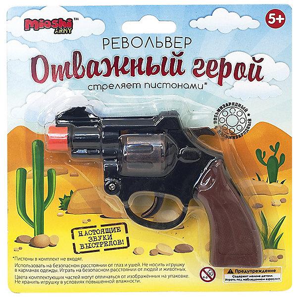 Револьвер Отважный герой, 13 см, Mioshi ArmyИгрушечные пистолеты и бластеры<br>Характеристики товара:<br><br>• возраст от 6 лет;<br>• материал: металл;<br>• длина револьвера 13 см;<br>• размер упаковки 18,3х18,8х4 см;<br>• вес упаковки 115 гр.;<br>• страна производитель: Китай.<br><br>Револьвер «Отважный герой» Mioshi Army обязательно понравится мальчику и позволит ему устраивать сюжеты для игры, где он будет героем, спасающим планету от врагов. Он выглядит как самый настоящий пистолет, а также издает звук выстрела. Игрушка изготовлена из качественного прочного металла и безопасна для детей.<br><br>Револьвер «Отважный герой» Mioshi Army можно приобрести в нашем интернет-магазине.<br>Ширина мм: 188; Глубина мм: 183; Высота мм: 40; Вес г: 115; Возраст от месяцев: 72; Возраст до месяцев: 2147483647; Пол: Мужской; Возраст: Детский; SKU: 5581228;