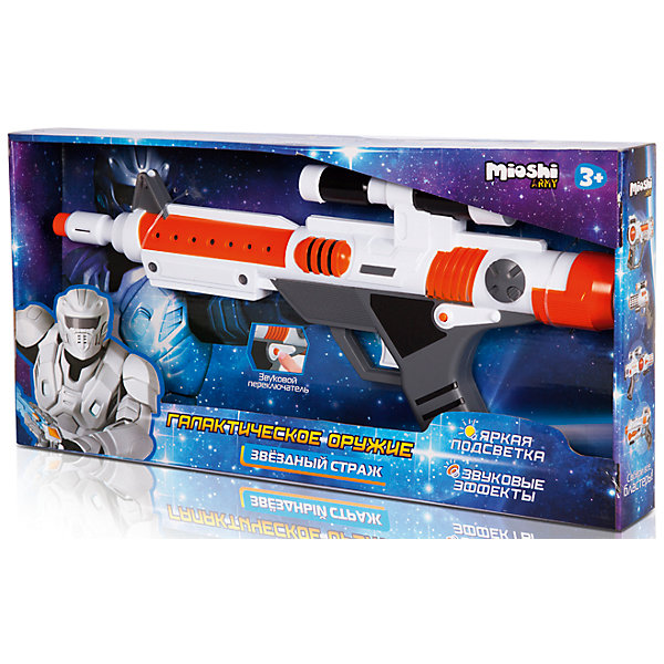 Бластер Звёздный страж, Mioshi ArmyИгрушечные пистолеты и бластеры<br>Характеристики товара:<br><br>• возраст от 3 лет;<br>• материал: пластик;<br>• в комплекте: бластер;<br>• работает от 3 батареек АА (в комплект не входят);<br>• размер упаковки 51х25х6 см;<br>• вес упаковки 431 гр.;<br>• страна производитель: Китай.<br><br>Бластер «Звездный страж» Mioshi Army позволит мальчишкам устроить импровизированные космические сражения. Во время игры бластер светится и издает звуки выстрелов, что делает игру еще увлекательней. Игрушка изготовлена из качественных прочных материалов, безопасных для детей.<br><br>Бластер «Звездный страж» Mioshi Army можно приобрести в нашем интернет-магазине.<br><br>Ширина мм: 510<br>Глубина мм: 250<br>Высота мм: 60<br>Вес г: 431<br>Возраст от месяцев: 36<br>Возраст до месяцев: 72<br>Пол: Мужской<br>Возраст: Детский<br>SKU: 5581237
