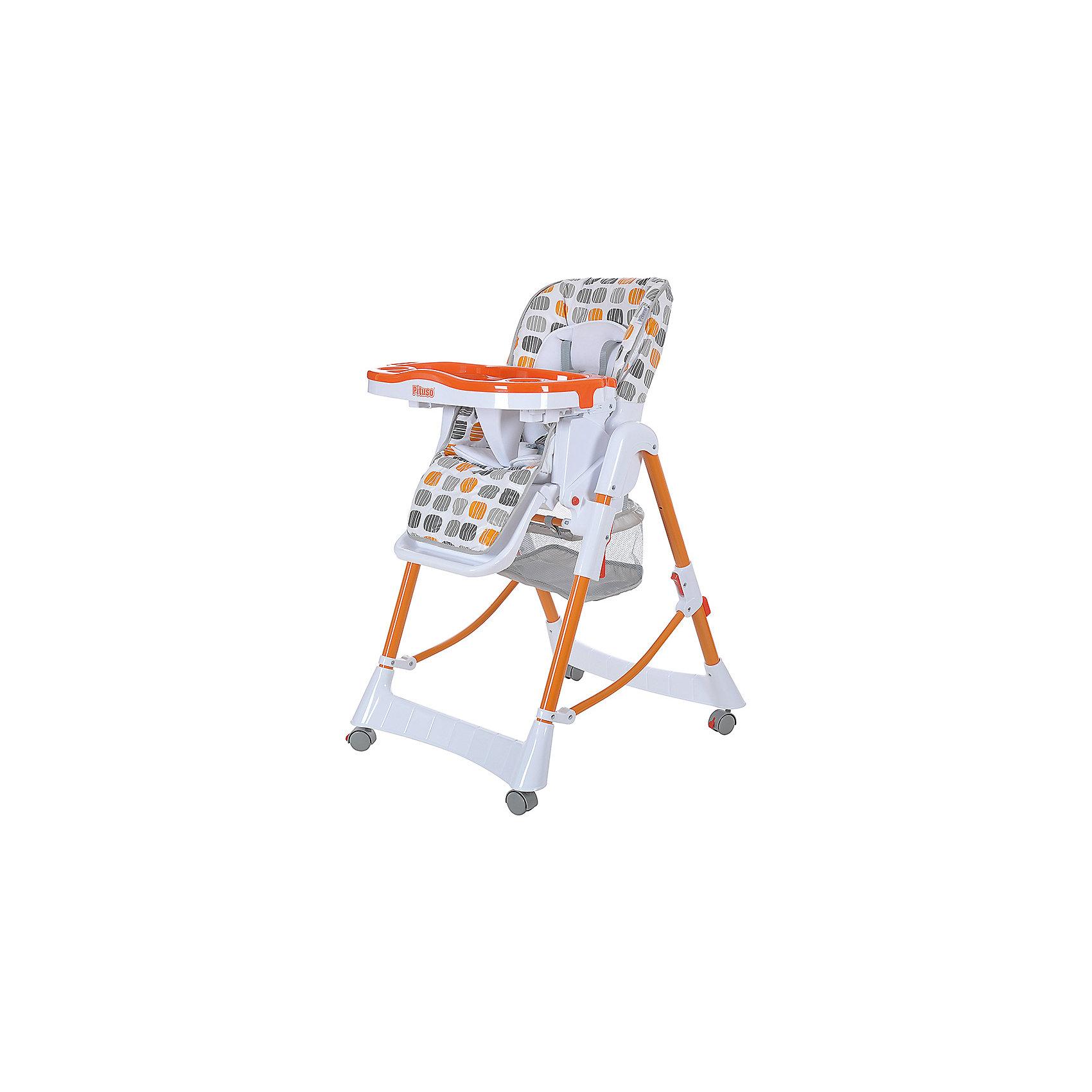 Стульчик для кормления Nino Diamonds, Pituso, оранжевый/серыйСтульчики для кормления<br>PITUSO Стул для кормления NINO, ORANGE-GREY DIAMONDS, оранж./сер.(оранж.столеш.,вкладыш)<br><br>Ширина мм: 700<br>Глубина мм: 480<br>Высота мм: 280<br>Вес г: 9530<br>Возраст от месяцев: 6<br>Возраст до месяцев: 36<br>Пол: Унисекс<br>Возраст: Детский<br>SKU: 5582111