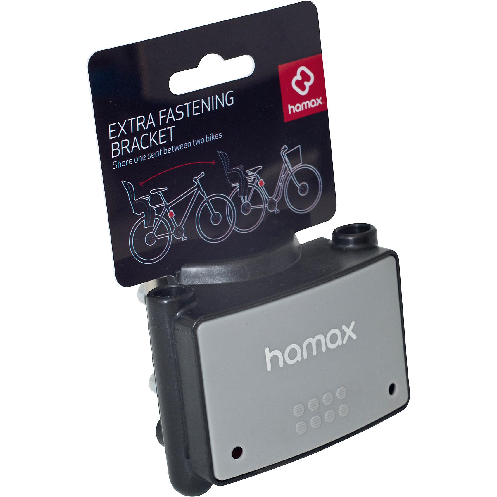 Фиксатор кресла Fastening Bracket, Hamax, серыйАксеcсуары для велосипедов<br>Характеристики товара:<br><br>• цвет: серый<br>• совместим со всеми моделями велокресел HAMAX<br>• запасной держатель позволяет быстро переставлять велокресло с одного велосипеда на другой<br>• тип установки: на подседельную трубу<br>• подходит для рам диаметром 28-40 мм <br>• размеры 12х10х7 см<br>• вес: 600 гр.<br>• страна бренда: Польша<br>• страна производитель: Китай<br><br>Фиксатор кресла Fastening Bracket, Hamax, серый можно купить в нашем интернет-магазине.<br><br>Ширина мм: 110<br>Глубина мм: 165<br>Высота мм: 65<br>Вес г: 362<br>Возраст от месяцев: 9<br>Возраст до месяцев: 48<br>Пол: Унисекс<br>Возраст: Детский<br>SKU: 5582630