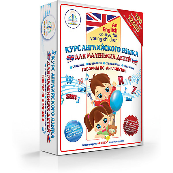 Комплект из 4 книг Курс английского языка для маленьких детей, ЗнатокГоворящие ручки с книгами<br>Эти 4 части нового современного учебника по английскому языку предназначены для дошкольников. С помощью этого набора дети могут быстро научиться общаться на английском языке с настоящим английским произношением на самые распространённые темы. Закрепить полученные навыки помогут 100 уроков английского языка, представленные в многочисленных звуковых текстах, тренирующих память упражнениях, диалогах персонажей, самых разных заданий с вопросами и ответами и, конечно, практические занятия в рабочих тетрадях сыграют свою роль в обучении детей английскому. Включенный в этот набор говорящий словарь англо-русского языка будет прекрасным дополнением к вашим занятиям с детьми. Набор включает в себя 12500 звуковых упражнений.<br>Ширина мм: 265; Глубина мм: 195; Высота мм: 550; Вес г: 2250; Возраст от месяцев: 36; Возраст до месяцев: 2147483647; Пол: Унисекс; Возраст: Детский; SKU: 5596030;